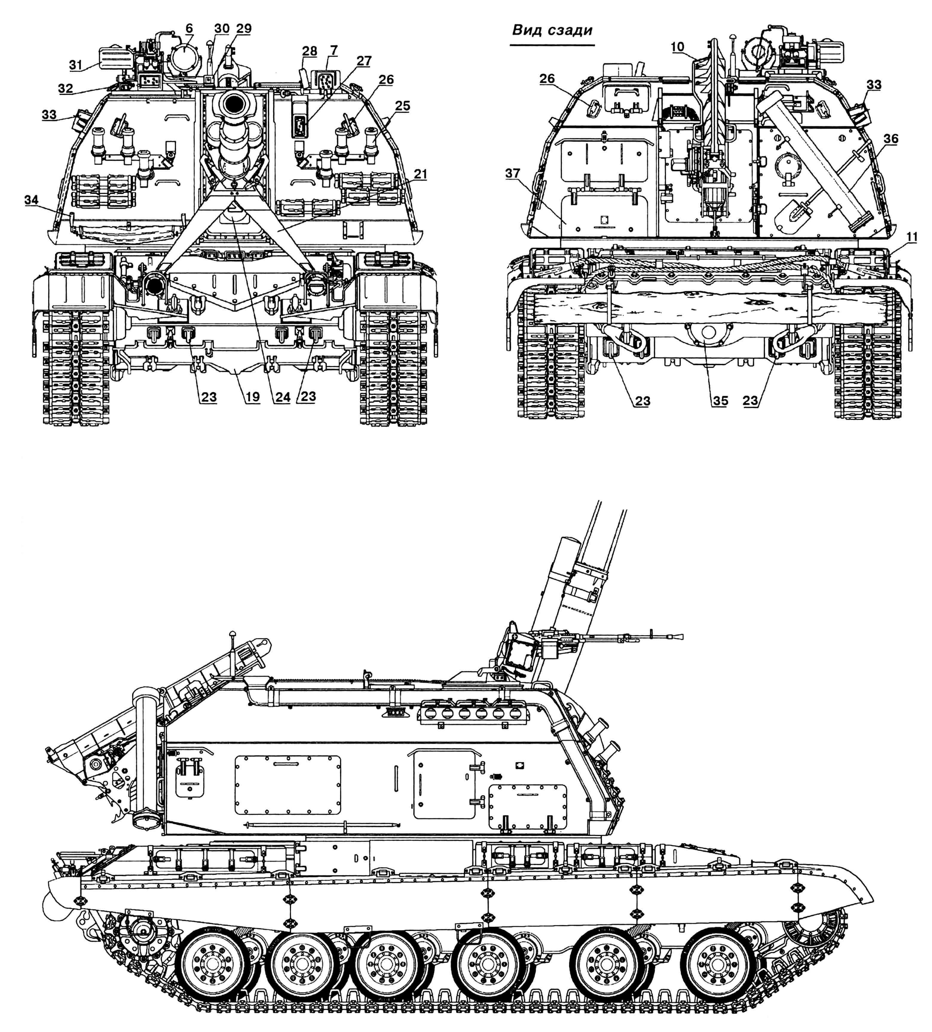 Самоходная артиллерийская установка 2С19 «Мста-С» № 1010ШТ8037 выпуска 1993 года: 1 — тормоз дульный; 2 — ресивер; 3 — 152-мм гаубица 2А64; 4 — откатное устройство (2 шт.); 5 — 12,7-мм пулемет НСВТ-12,7 «Утес»; 6 — осветитель ОУ-3ГАМ «Узор»; 7 — прицел панорамный 1П22; 8 — воздуховод системы воздухоочистки; 9 — люк наводчика бортовой; 10 — конвейер подачи снарядов с грунта; 11 — ящики ЗИП задние; 12 — бревно для самовытаскивания; 13 — бак для масла; 14 — колесо ведущее; 15 — патрубок двигателя выхлопной; 16 — каток опорный; 17 — экран бортовой резинотканевый; 18 — гидроамортизатор; 19 — самоокапыватель; 20 — колесо направляющее; 21 — ящик ЗИП передний (2 шт.); 22 — кронштейн крепления ствола по-походному; 23 — петли для швартовки машины в самолете; 24 — лючок выброса стреляных гильз; 25 — 81-мм дымовые гранаты системы 902В «Туча»; 26 — крюки для снятия башни; 27 — окно прицела прямой наводки; 28— шторка прицела 1П22, защитная; 29 — прицел установки ПЗУ-5; 30 — ввод антенный; 31 —ящик патронный пулемета НСВТ-12,7; 32 — ночной прибор ТКН-ЗМ «Речник», командирский; 33 — ящики патронные запасные пулемета НСВТ-12,7; 34 — пила в чехле; 35 —люк доступа к трансмиссии; 36 — оборудование ОПВТ; 37 — люк подачи снарядов с грунта; 38 — патрубок системы пневмоочистки стекла прицела 1П22; 39 — штырь мерный; 40 — люк наводчика с лючком установки трубы ОПВТ; 41 — рифленые дорожки для хождения; 42 — люк заряжающего; 43 — люк командира; 44 — фара ФГ-125 с ИК-фильтром; 45 — фара ФГ-127 со СМУ.