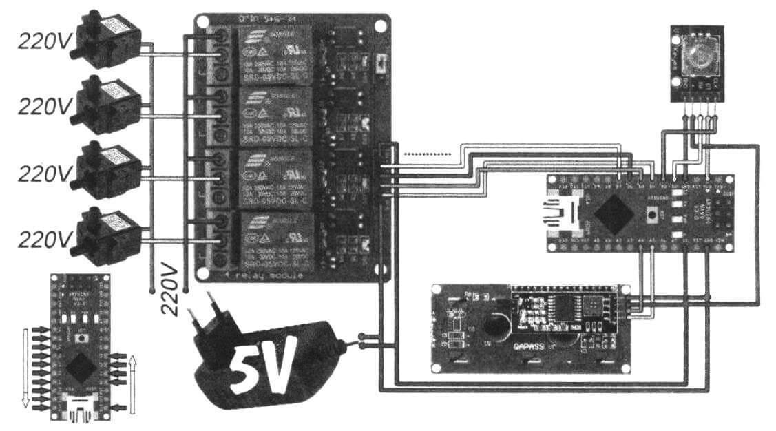 Вариант схемы с использованием помп, питающихся от сети 220 В