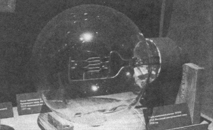 Лампа кремлевской звезды мощностью 5000 Вт