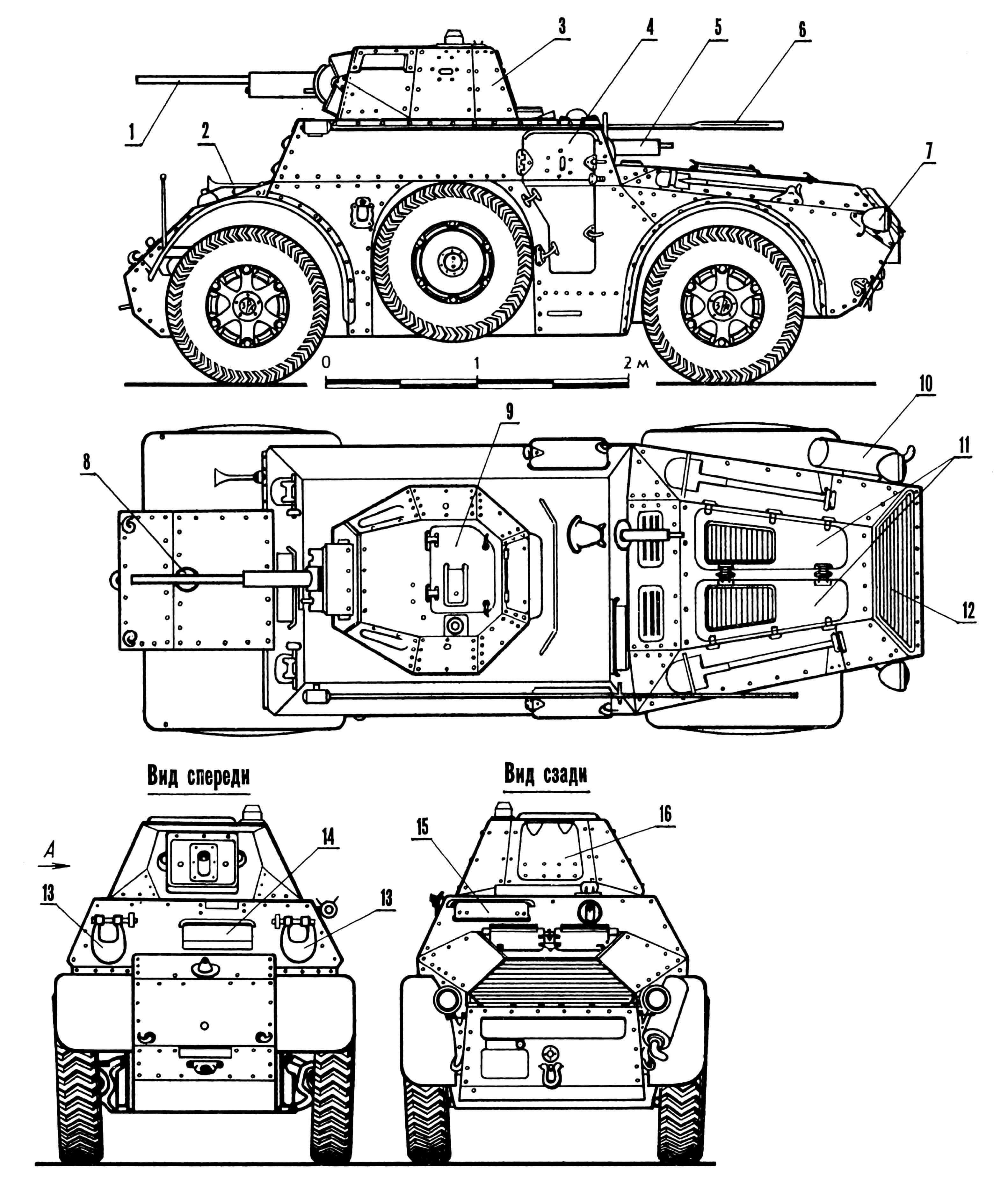 Бронеавтомобиль АВ 41: 1 — пушка; 2 — сигнал; 3 — башня; 4 — дверь для посадки экипажа; 5 — пулемет кормовой; 6 — антенна (в положении по-походному); 7 — фара; 8 — лючок заливной горловины переднего топливного бака; 9 — люк башенный; 10 — глушитель; 11 — крышки люка для доступа к двигателю; 12 — жалюзи; 13 — крышки фар; 14 — прибор наблюдения механика-водителя; 15 — прибор наблюдения второго механика-водителя; 16 — люк для демонтажа пушки.