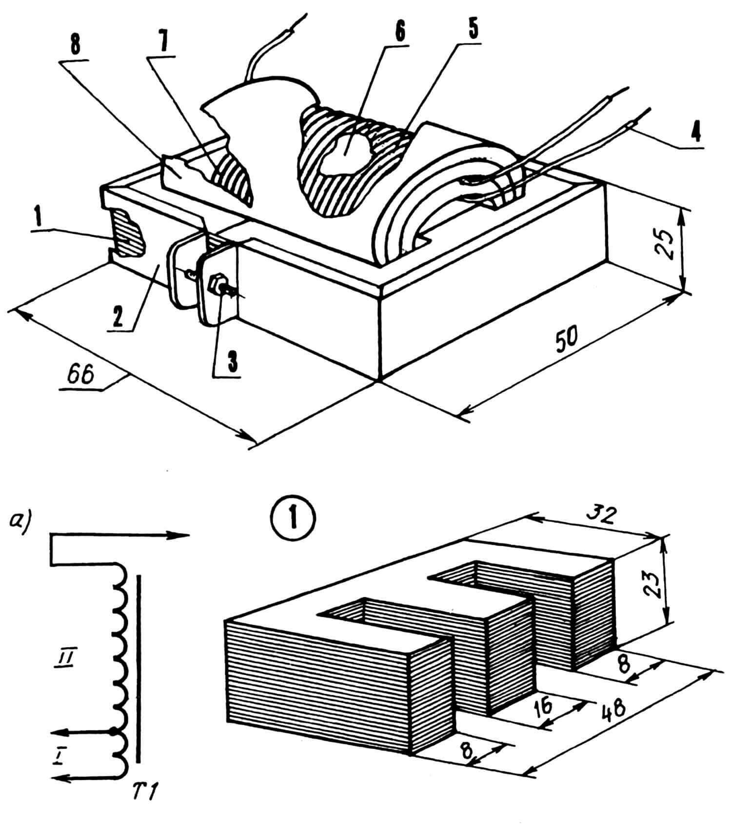 Катушка зажигания с замкнутым магнитопроводом (а — схема соединения обмоток): 1 — пакет магнитопровода наборный (из пластин Ш16 трансформаторной стали, 2 шт.); 2 — корпус-скоба (листовая сталь s1); 3 — болт М6; 4 — вывод катушки (многожильный провод в виниловой изоляции, 3 шт.); 5 — обмотка вторичная (8000 витков ПЭЛ-0,1); 6 — прокладка изолирующая междуслойная (конденсаторная бумага); 7 — обмотка первичная (100 витков ПЭЛ-0,4); 8 — обертка защитная (кабельная бумага, 2 слоя).