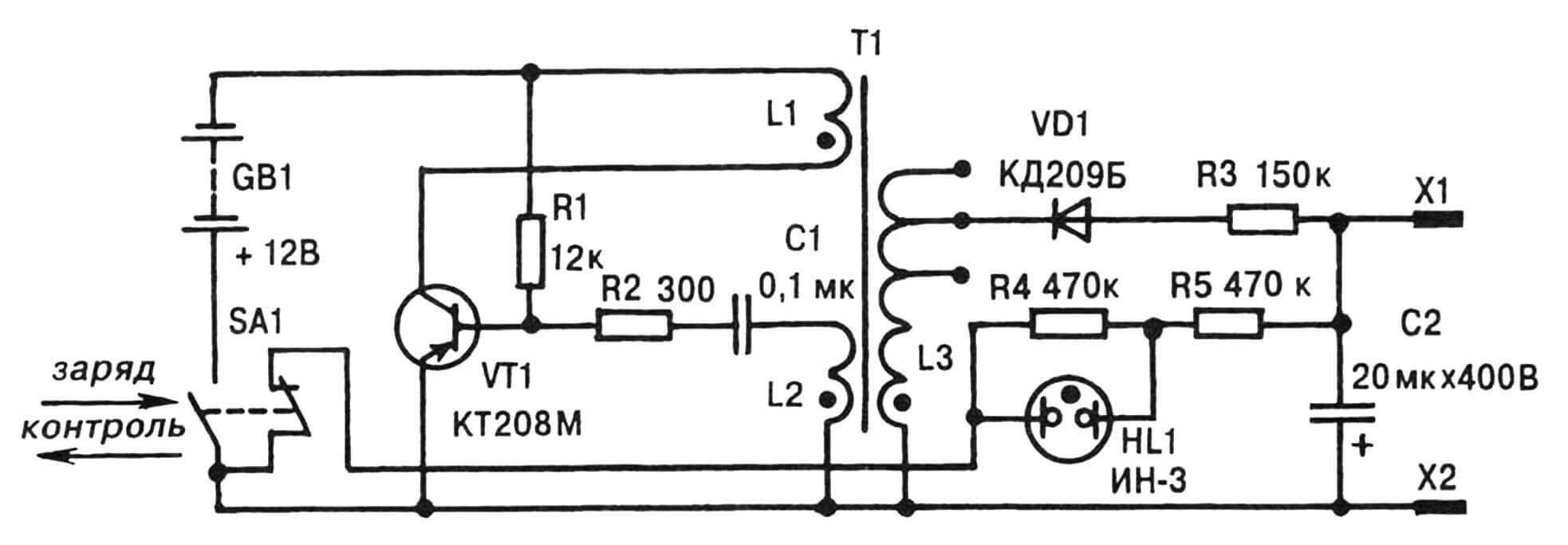 Рис. 1. Принципиальная электрическая схема устройства.