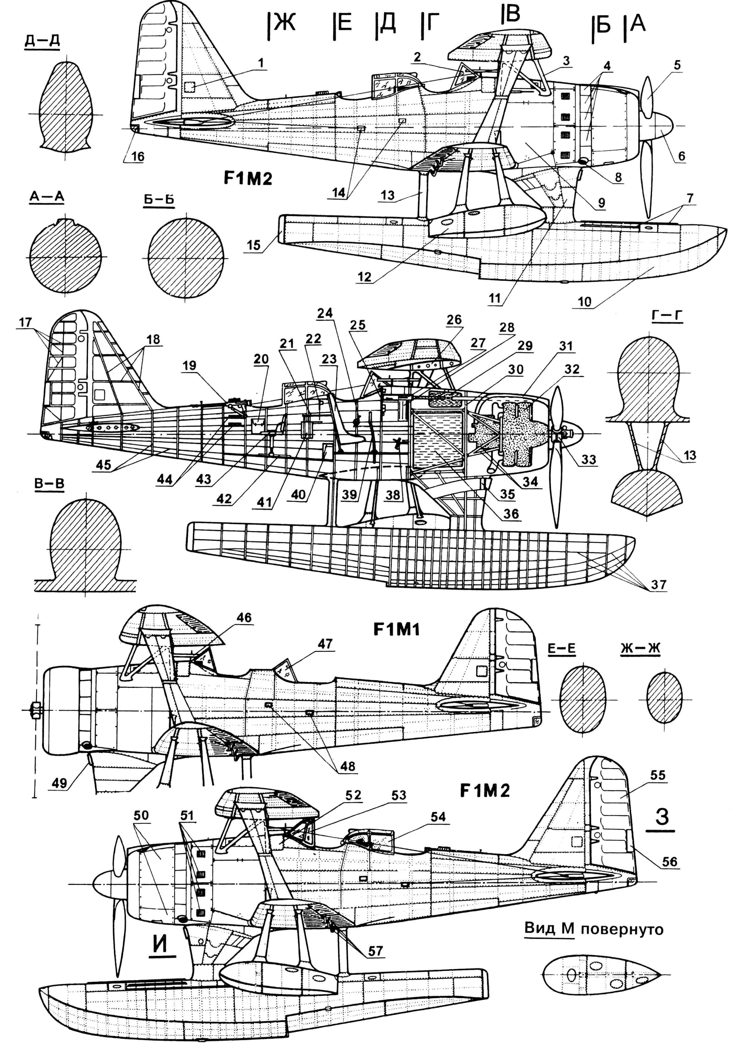 «Зерокан» — гидросамолет японских ВМС: 1 — лючок эксплуатационный; 2 — козырек кабины пилота; 3 — подкос верхнего крыла; 4 — створки регулирования системы охлаждения двигателя; 5 — винт изменяемого шага; 6 — кок винта; 7 — ребра жесткости центрального поплавка; 8 — патрубок коллектора двигателя, выхлопной; 9 — панель доступа к топливному баку, съемная; 10 — поплавок подфюзеляжный, центральный; 11 — подкос поплавка; 12 — поплавок подкрыльевой; 13 — опора поплавка, задняя; 14, 48 — подножки; 15 — руль водяной; 16 — огонь габаритный; 17 — набор силовой руля направления; 18 — набор силовой киля; 19 — пулемет «мод. 92»; 20 — сумка медицинская; 21 — стол рабочий летчика-наблюдателя; 22, 25 — доски приборные; 23 — кресло пилота; 24 — ручка управления двигателем; 26 — нервюра центральная; 27 — пулемет «мод. 97»; 28 — ящик патронный; 29 — маслобак; 30 — перегородка противопожарная; 31 — воздухозаборник; 32 — двигатель; 33 — втулка винта; 34 — моторама; 35 — маслорадиатор; 36 — бак топливный; 37 — набор силовой центрального поплавка; 38 — педали управления рулем поворота; 39 — ручка управления; 40 — ящик инструментальный; 41 — радиостанция; 42 — направляющая кресла, рельсовая; 43 — кресло летчика-наблюдателя; 44 — диски пулемета, запасные; 45 — набор силовой фюзеляжа; 46 — прицел телескопический; 47, 54 — козырьки кабины летчика-наблюдателя; 49 — воздухозаборник; 50 — капоты двигателя; 51 — жалюзи; 52 — лючок доступа к патронным ящикам; 53 — козырек кабины поздних серий; 55 — руль направления; 56 — триммер руля направления; 57 — качалки закрылков; 58 — бомбодержатель; 59 — огни навигационные; 60 — элероны; 61 — закрылок; 62 — триммеры руля высоты; 63 — ПВД; 64 — бомба калибра 60 кг; 65 — ниша для уборки пулемета; 66 — антенны радиостанции; 67 — руль высоты; 68 — консоли крыла; 69 — расчалки; 70 — стойка подкрыльевого поплавка.