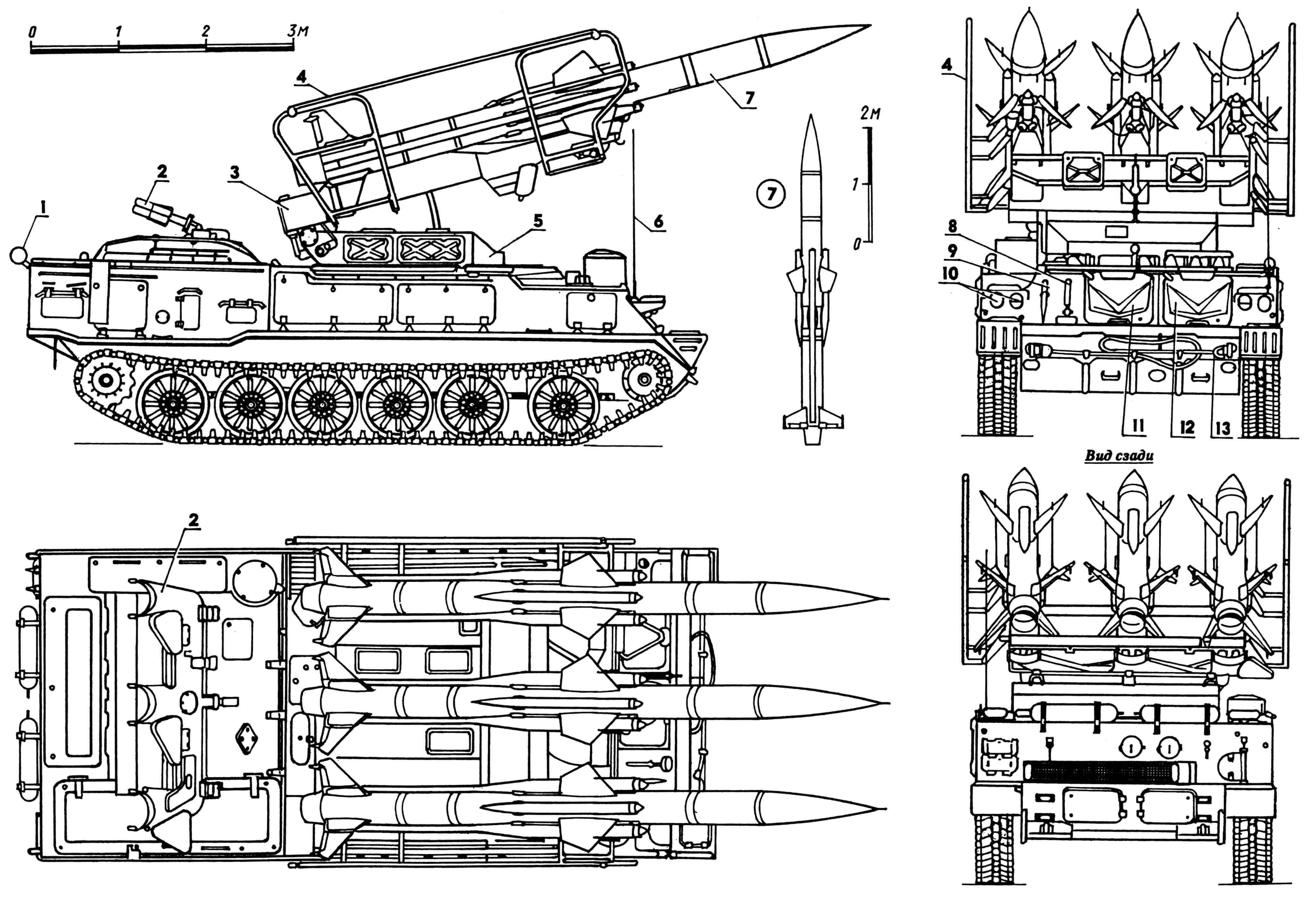 Самоходная пусковая установка 2П25 ЗРК «Куб»: 1 — баллон со сжатым воздухом; 2 — кронштейны крепления «по-походному»; 3 — балка направляющая; 4 — ограждение; 5 — основание поворотное; 6 — антенна радиостанции, 7ракета ЗМ9; 8 — лопата; 9 — лом; 10 — фары; 11 — люк оператора; 12 — люк водителя; 13 — трос буксировочный.