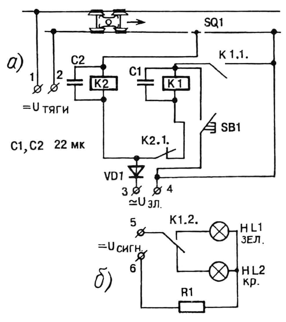 Принципиальная электрическая схема (а) модели электрифицированной железной дороги (для простоты и большей наглядности изображен один светофор); б — типовое подключение сигнальных лампочек.