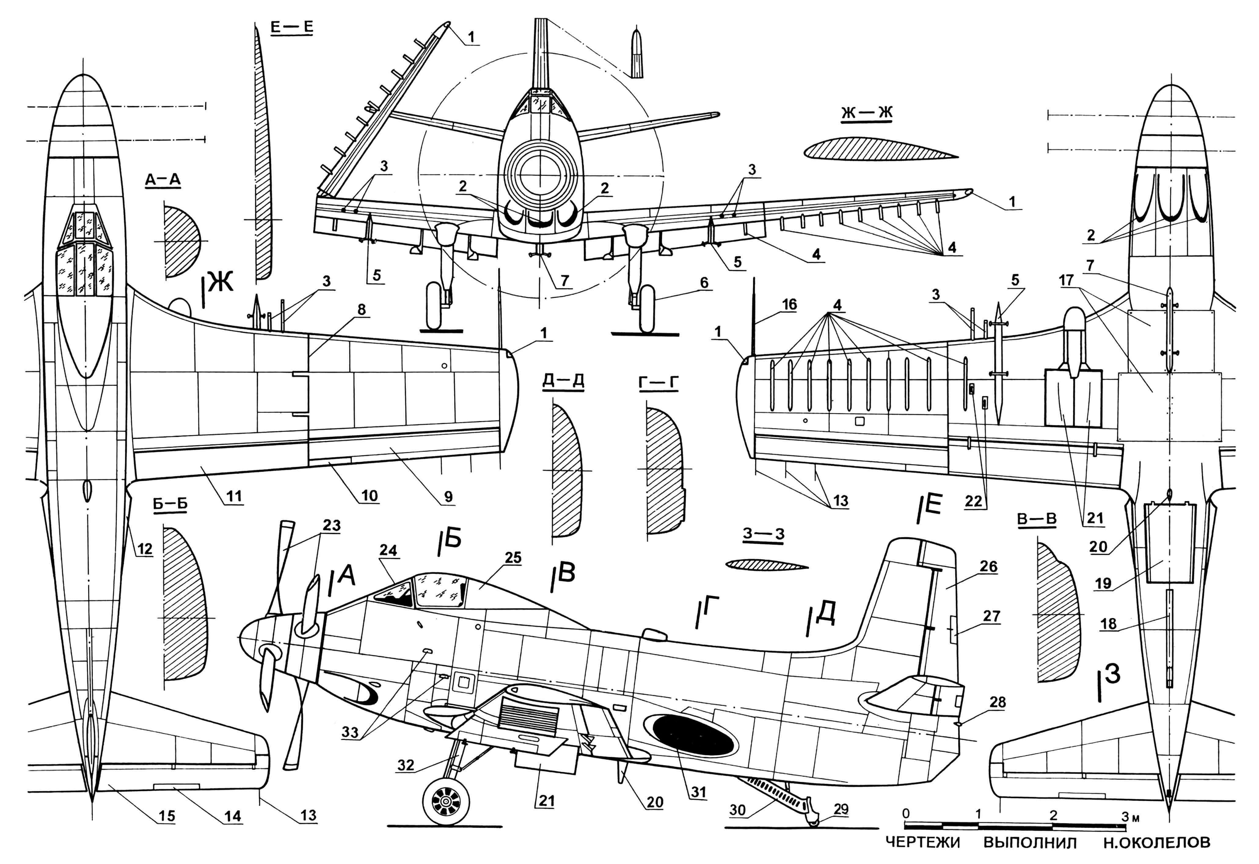 A2D-1 Skyshark