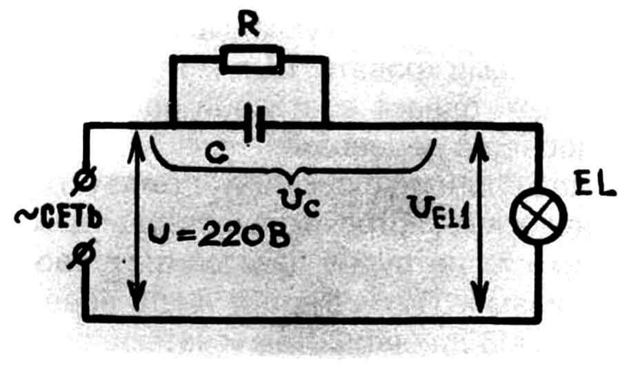 Принципиальная электрическая схема светильника.