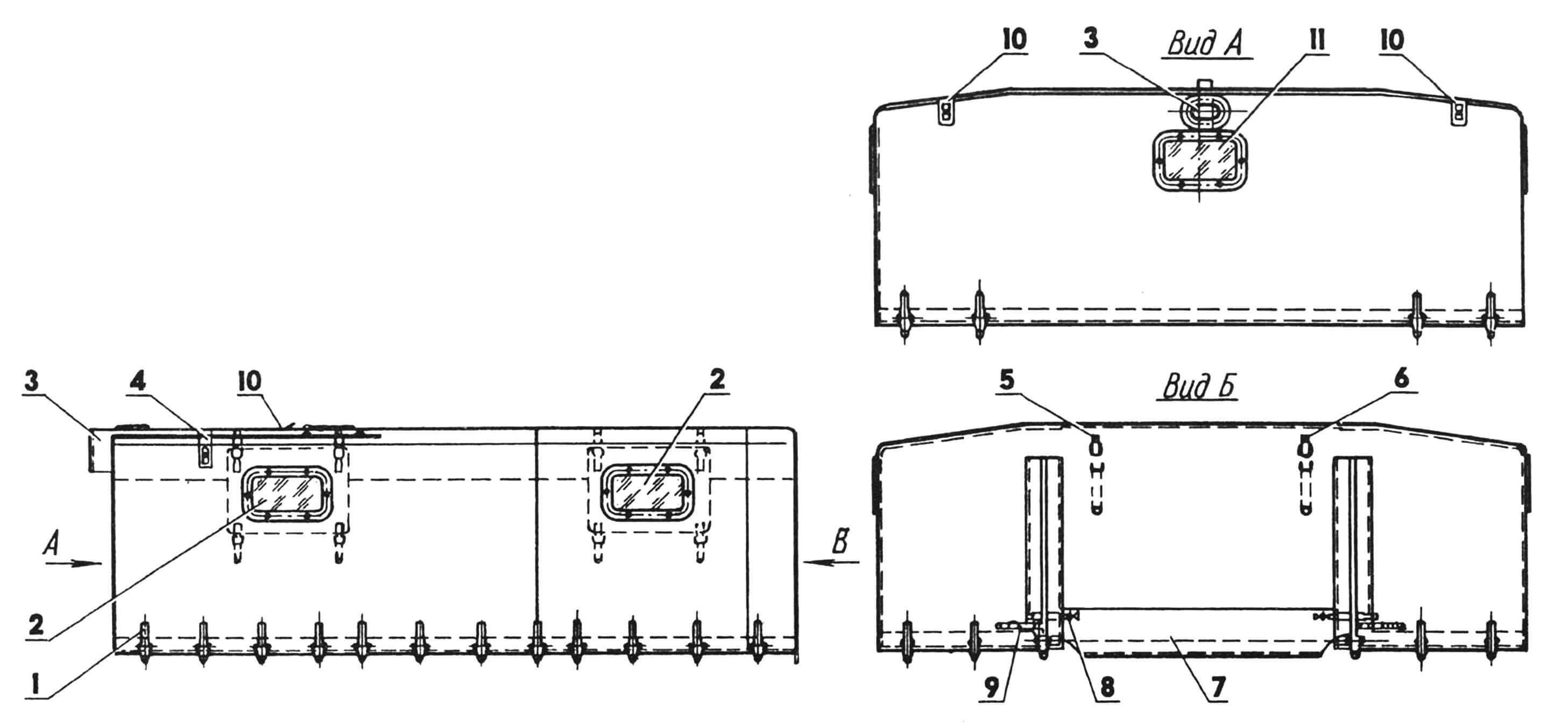 Тент: 1, 5, 6, 8, 9 — ремни тента; 2 — окна боковые; 3 — чехол плафона кузова; 4, 10 — ремни крепления укрывочного брезента; 7 — клапан; 11 — окно переднее.