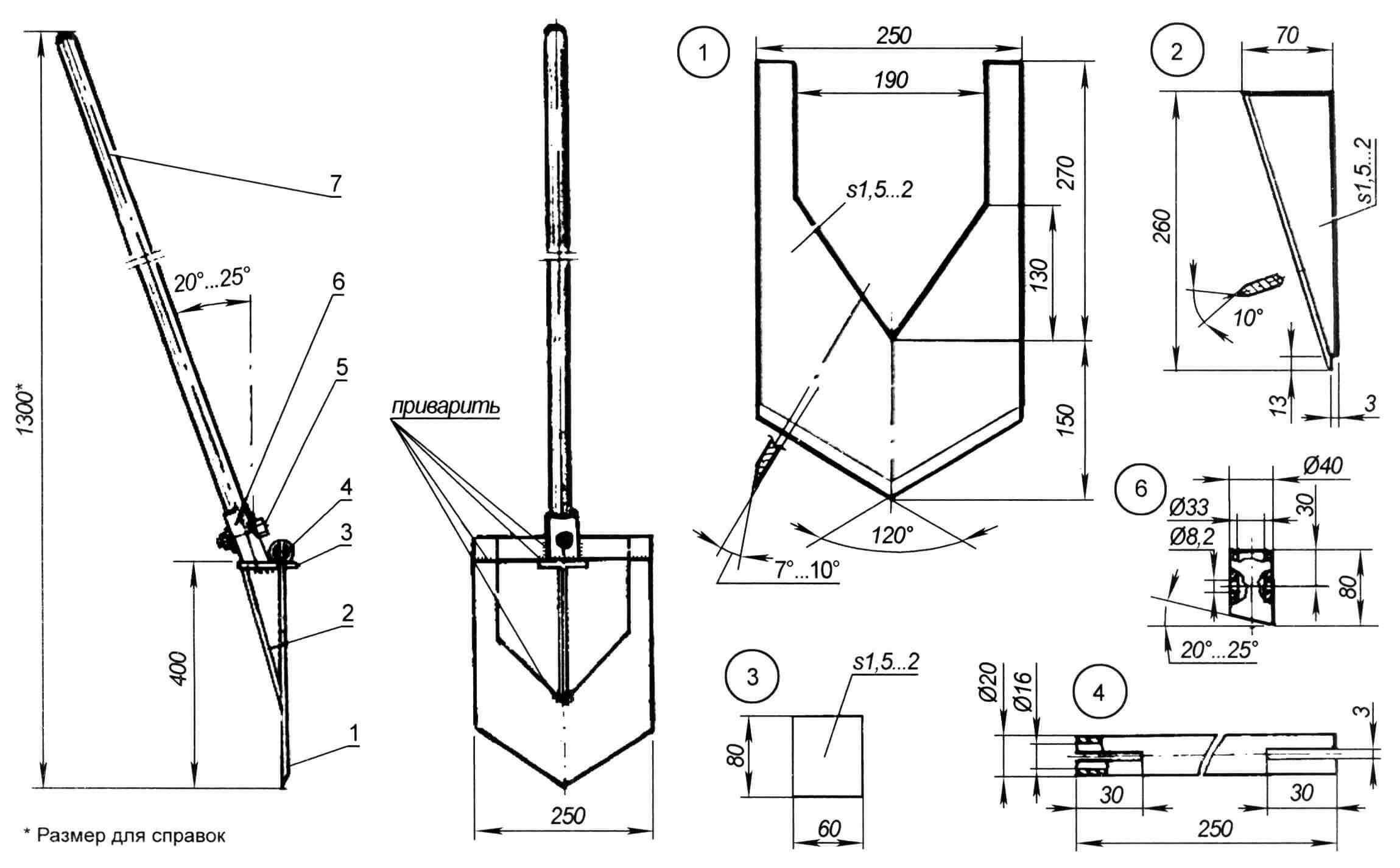 «Легкая» лопата: 1 - штык рамочный; 2 - лезвие-комкоразбиватель; 3 - упор; 4 - заступ; 5 - болт М8 (с гайкой и шайбами); 6 - втулка; 7 - черенок