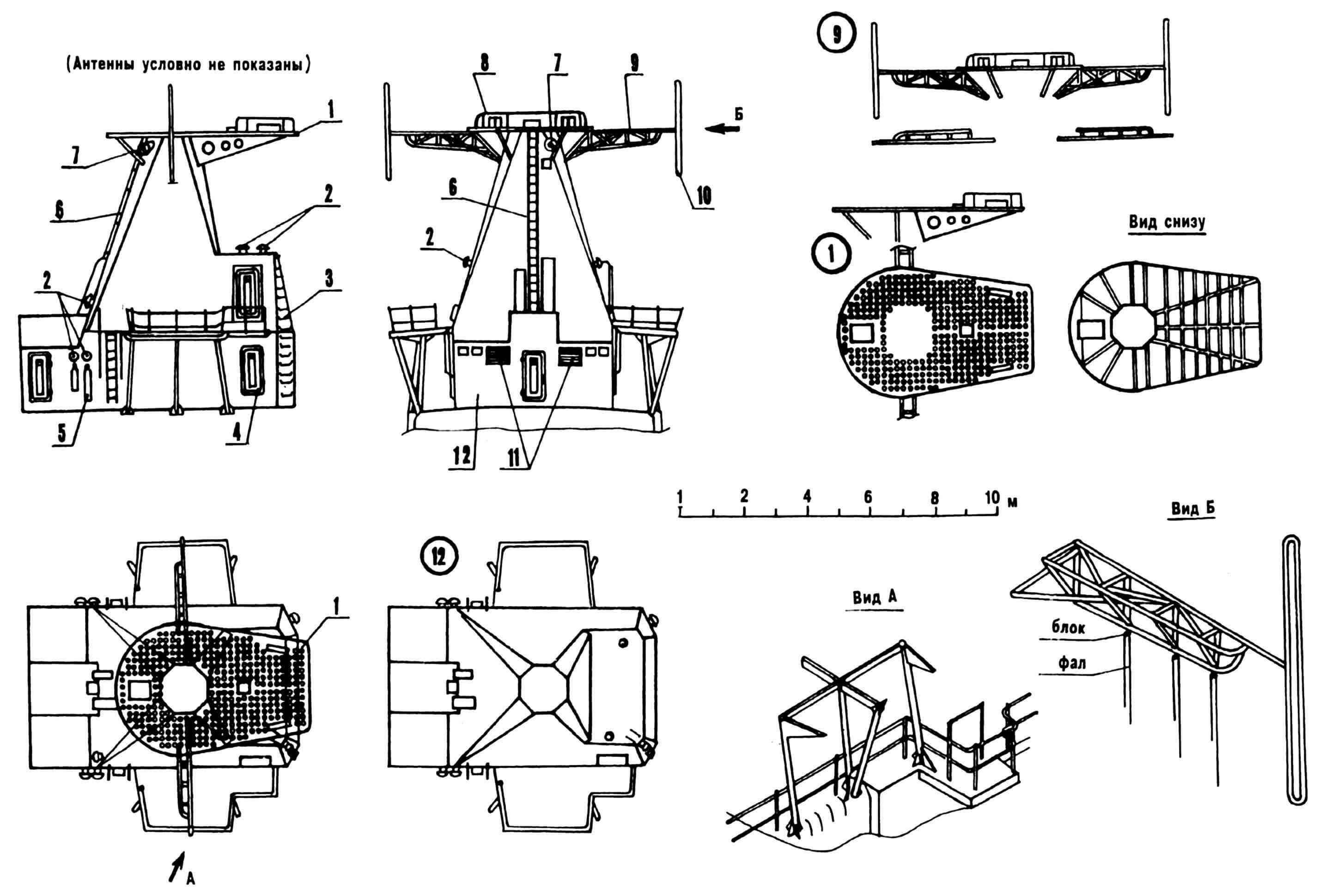 Грот-мачта: 1 — площадка под антенны станции наведения ракет; 2 — грибки вентиляционные; 3 — скоб-трап; 4 — дверь водонепроницаемая; 5 — баллон сжатого газа; 6 — трап; 7 — громкоговоритель; 8 — поручень; 9 — грота-рей; 10 — антенна аппаратуры связи; 11 — жалюзи; 12 — корпус грот-мачты.