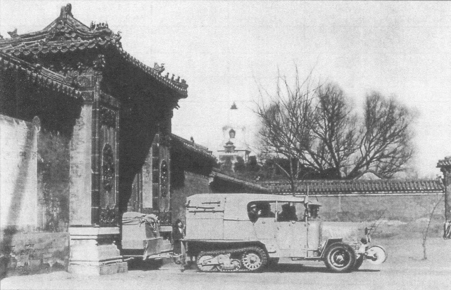 Пекин. 12 февраля 1932 года. Дипломатический корпус устраивает путешественникам торжественную встречу. На протяжении четырех дней - речи, коктейли и поздравительные телеграммы со всех концов света