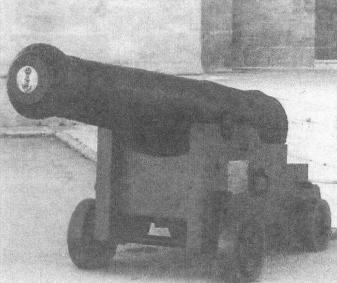 36-фунтовое орудие, поднятое в 1980-х годах на месте гибели корабля «Сантисима Тринидад» (лафет, понятно, современный, поскольку подлинный не сохранился)