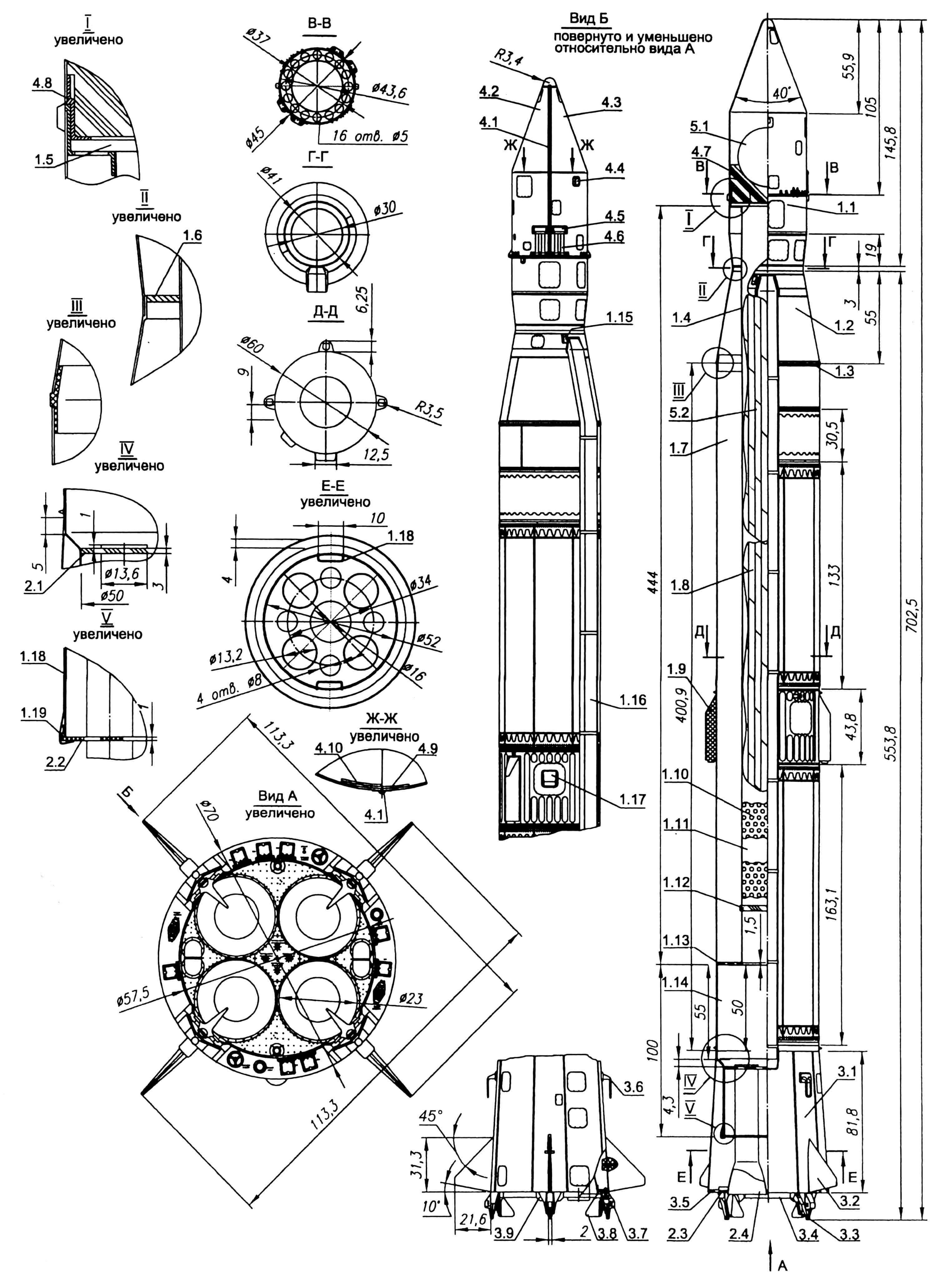 Модель-копия геофизической ракеты «Вертикаль-4». 1.Корпус модели: 1.1 — отсек полезной нагрузки; 1.2 — отсек носовой, конический; 1.3, 1.5, 1.6, 1.13, 1.19 — шпангоуты; 1.4 — отсек парашютный; 1.7 — часть корпуса, цилиндрическая; 1.8 — парашют основной; 1.9 — двигатель разделения; 1.10 — пыж; 1.11 — засыпка талька; 1.12 — штифт; 1.14 — корпус двигательного отсека; 1.15, 1.17 — обтекатели; 1.16 — гаргрот; 1.18— скоба П-образная, стопорная (2 шт.). 2. Двигательный отсек: 2.1 — шпангоут верхний; 2.2— шпангоут средний; 2.3 — трубка двигателя; 2.4 — шпангоут нижний. 3. Хвостовой отсек: 3.1. — конус; 3.2 — консоль стабилизатора; 3.3 — опора стартовая; 3.4 — цилиндр опорный; 3.5 — шпангоут торцевой; 3.6 — антенна телеметрии; 3.7 — обтекатель; 3.8 — руль газовый; 3.9 — основание газового руля. 4. Головной обтекатель: 4.1 — имитатор стыка; 4.2, 4.3 — половины головного обтекателя; 4.4, 4.5 — обтекатели; 4.6 — толкатель пружинный; 4.7 — бобышка с внутренним конусом; 4.8 — шпангоут; 4.9 — зуб заходной; 4.10 —деталь ответная с пазом. 5. Макет полезной нагрузки: 5.1 — мяч для настольного тенниса; 5.2 — парашют.