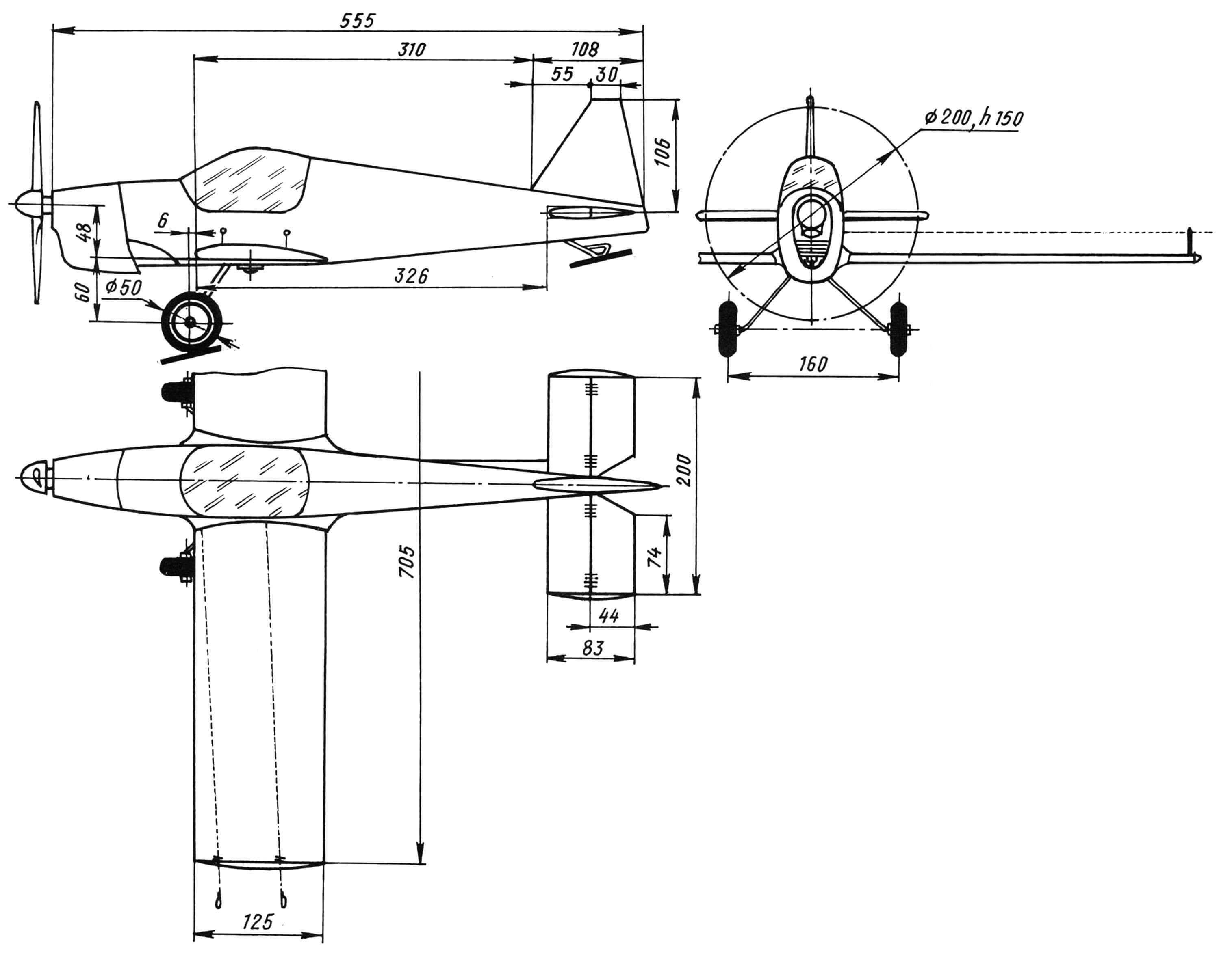 Геометрическая схема кордовой модели.