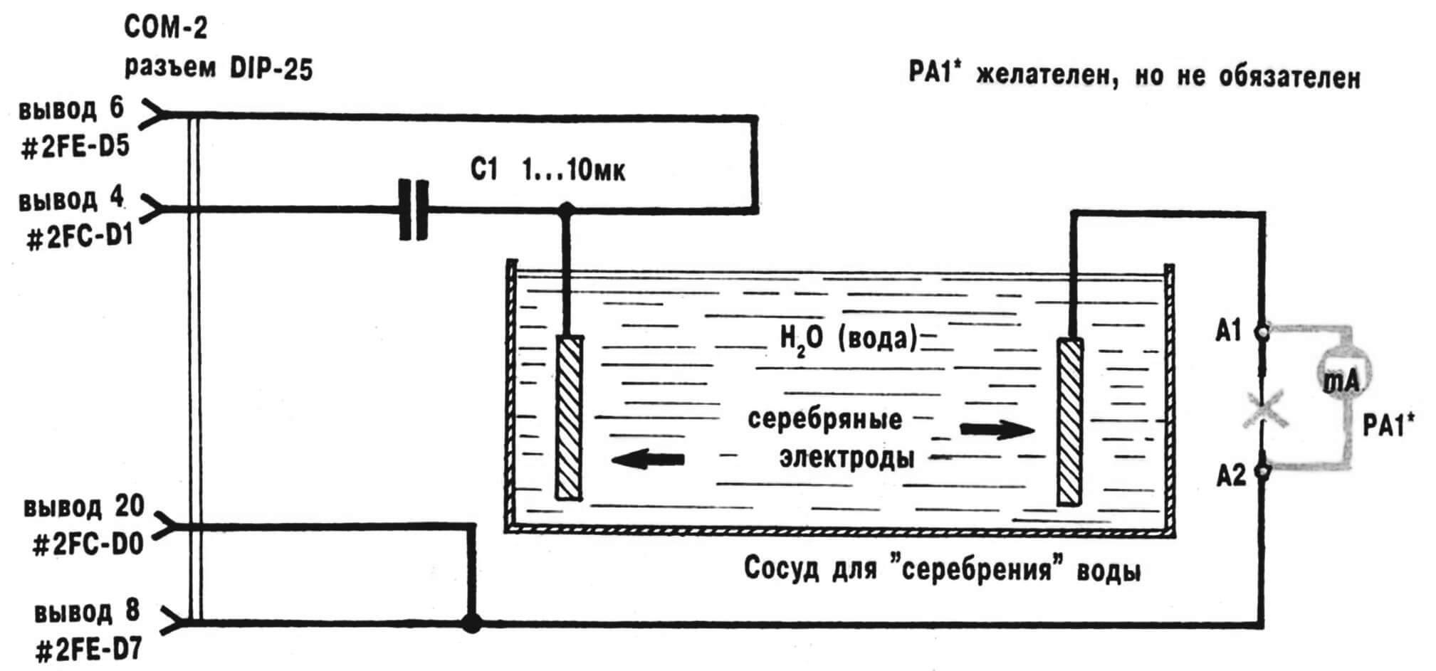 Принципиальная электрическая схема установки для «серебрения» воды с помощью компьютера.