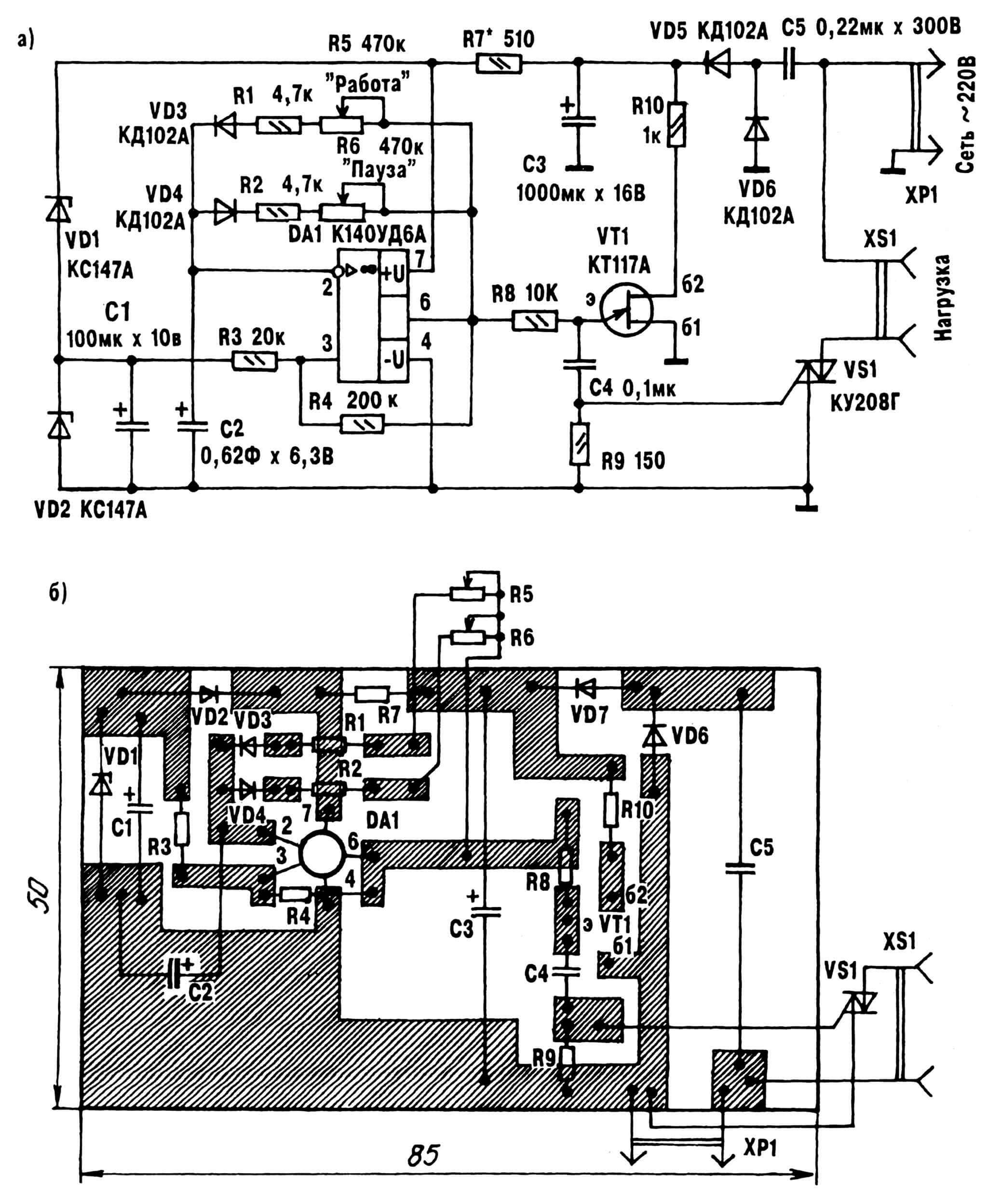 Принципиальная электрическая схема (а) и печатная плата(б) устройства.