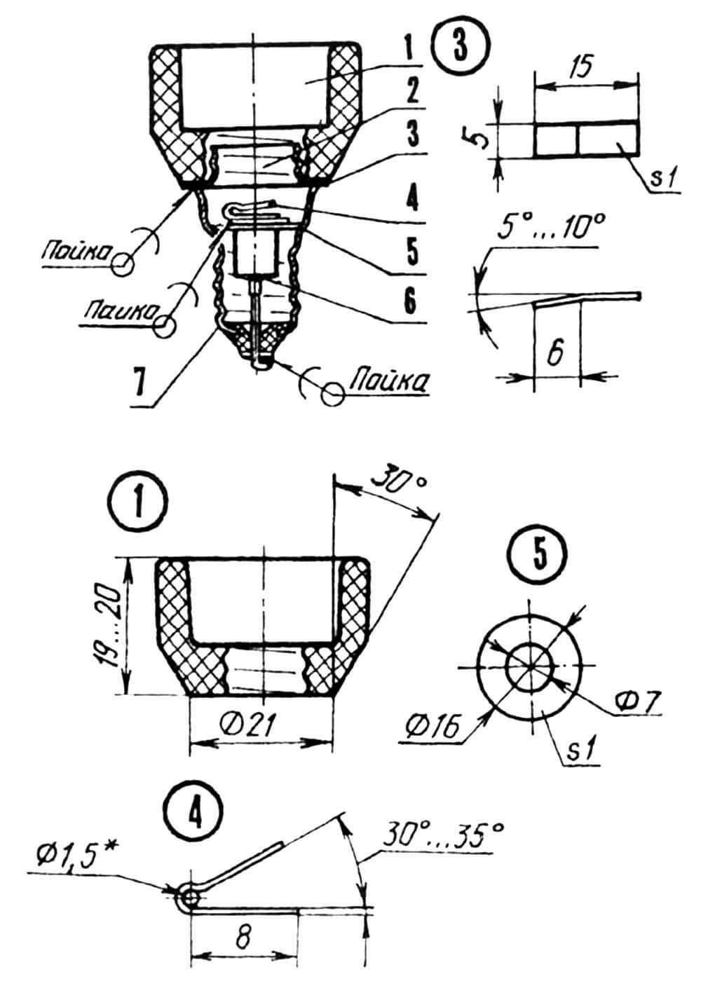 Самодельный переходник на базе электропатрона Е14: 1 — изолятор (доработанный корпус Е14); 2 — гильза базового электропатрона; 3 — пластина соединительная (латунь s1, 2 шт.); 4 — пластина контактная (латунь s1); 5 — шайба центрирующая (текстолит или гетинакс s1); 6 — диод полупроводниковый Д226; 7 — цоколь (от перегоревшей лампы-миньона).