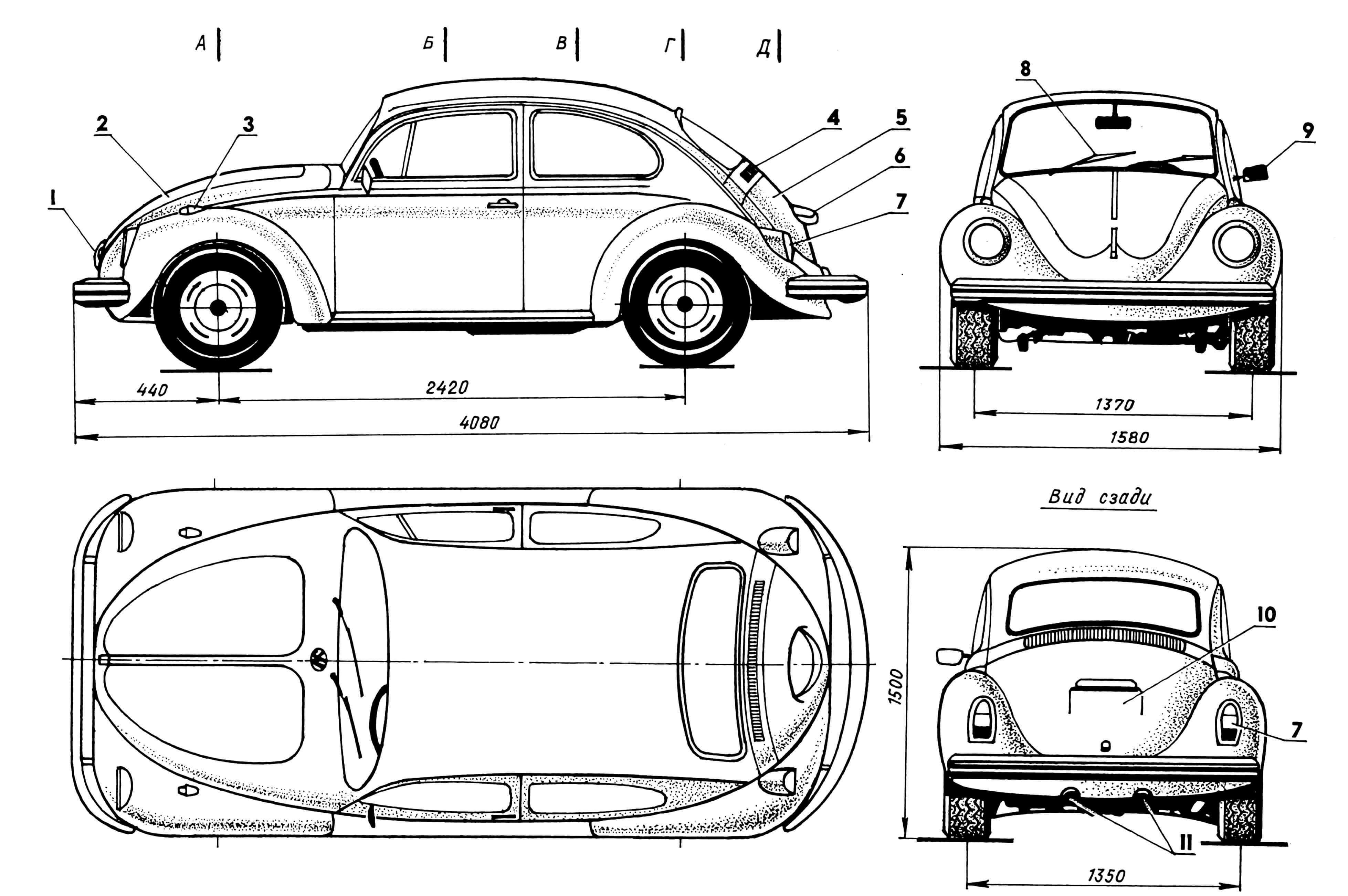 Автомобиль Volkswagen «Жук», модель 1970 года: 1 — ручка капота; 2 — капот багажника; 3 — указатель поворота; 4 — решетка воздухозаборная; 5 — капот двигателя; 6 — козырек лампы освещения номерного знака; 7 — блоки задних фонарей; 8 — стеклоочиститель; 9 — зеркало заднего обзора, боковое; 10 — площадка размещения номерного знака; 11 — трубы выхлопные.