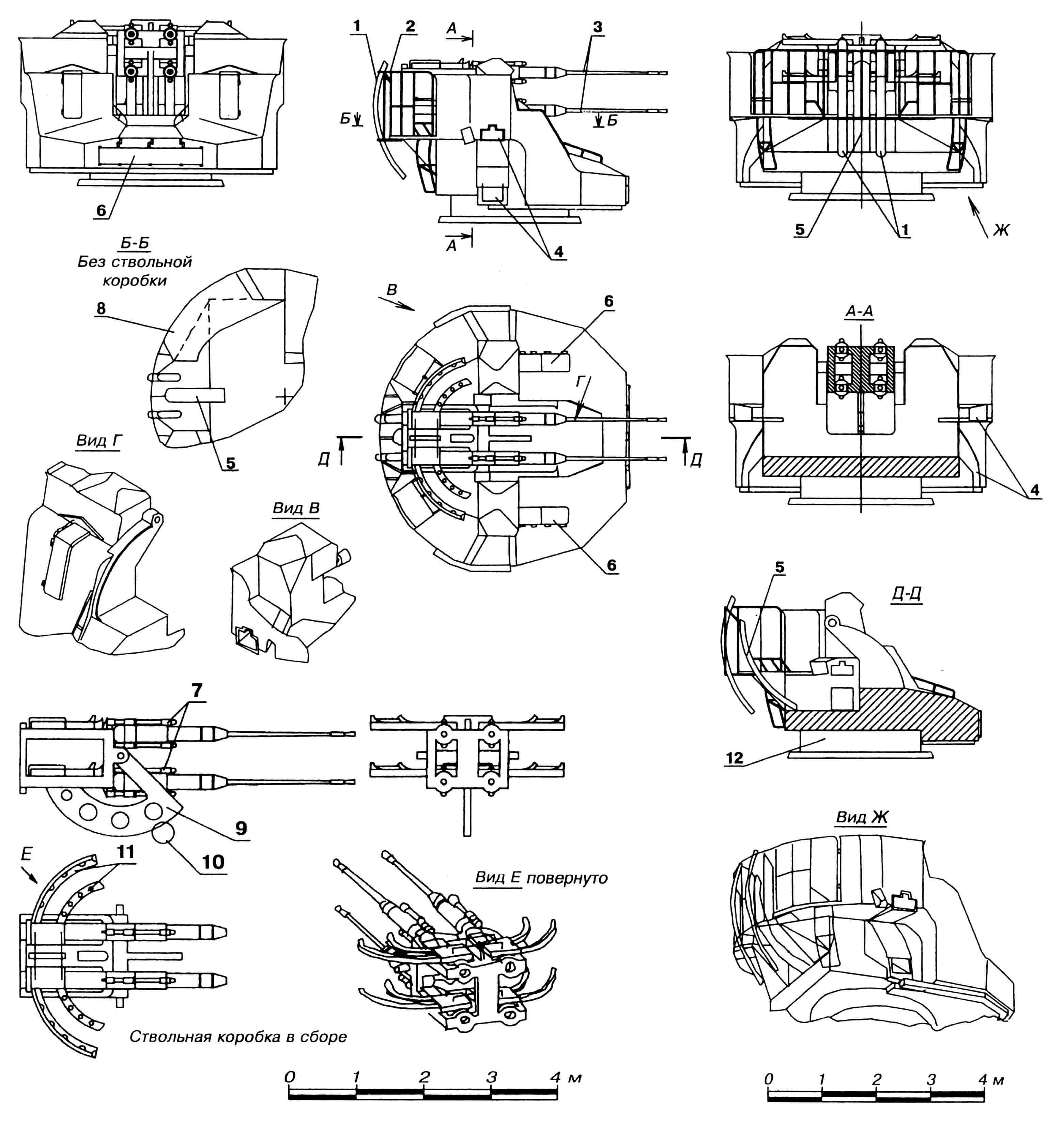 Артиллерийская установка СМ-20-ЗИФ: 1 — отражатель; 2 — поручень; 3 — стволы; 4 — гильзоуловители; 5 — защита механизма вертикальной наводки; 6 — люки технического обслуживания; 7 — амортизаторы; 8 — настил; 9 — сегмент зубчатый механизма вертикальной наводки; 10 — шестерня зубчатая механизма вертикальной наводки; 11 — направляющие подачи снарядов; 12 — барбет.