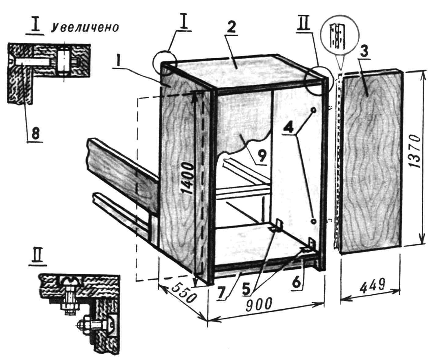 Гардероб: 1 — боковина (1400х550х 19); 2 — крышка; 3 — дверка (2 шт.); 4 — шурупы крепления к стене; 5 — уголки мебельные (8 шт.); 6 — днище; 7 — опора днища (брусок, 2 шт.); 8 — болт мебельный (8 шт.); 9 — стенка задняя (оргалит).
