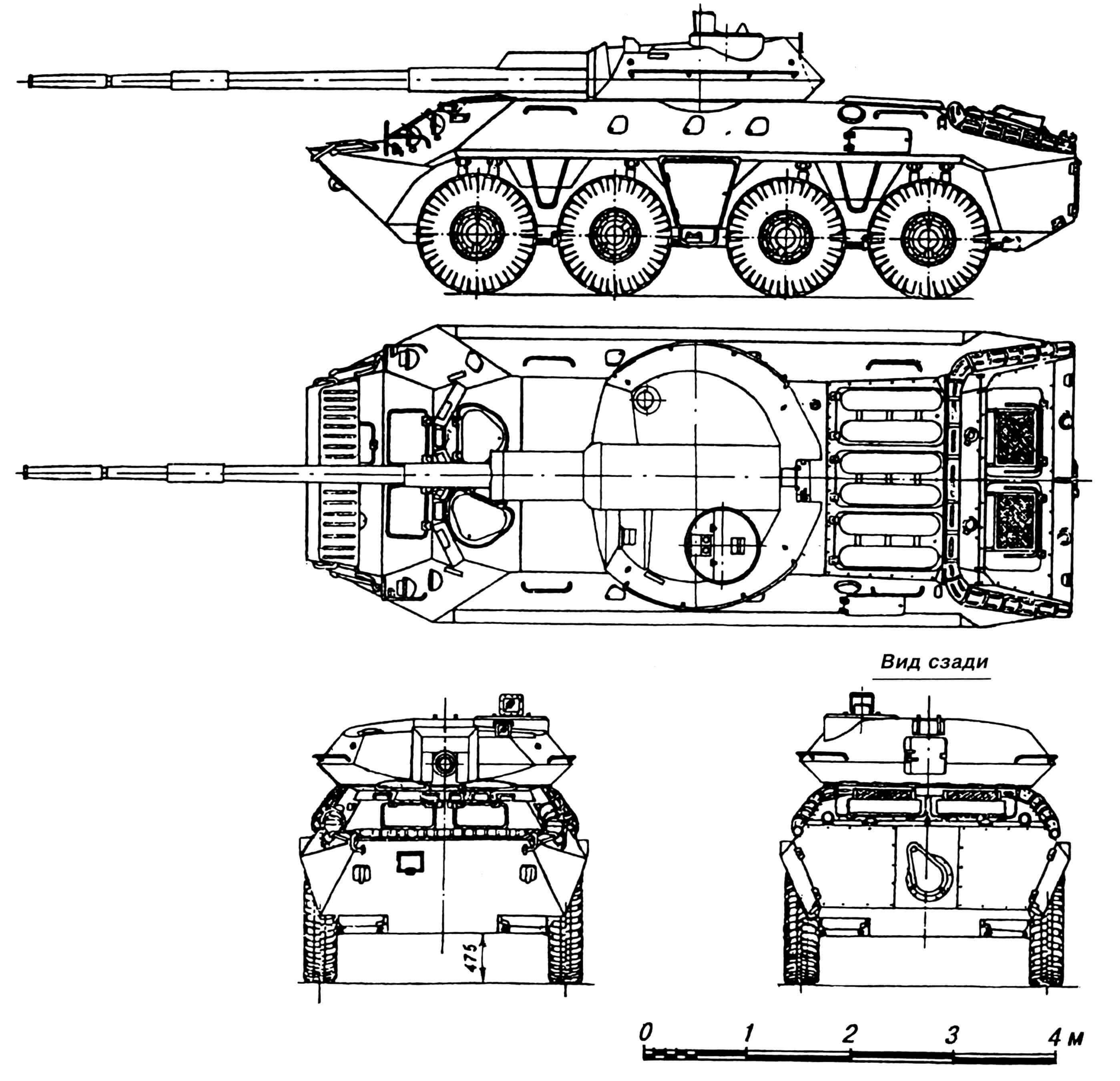 БКМ 2С14 с 85-мм пушкой «Жало».