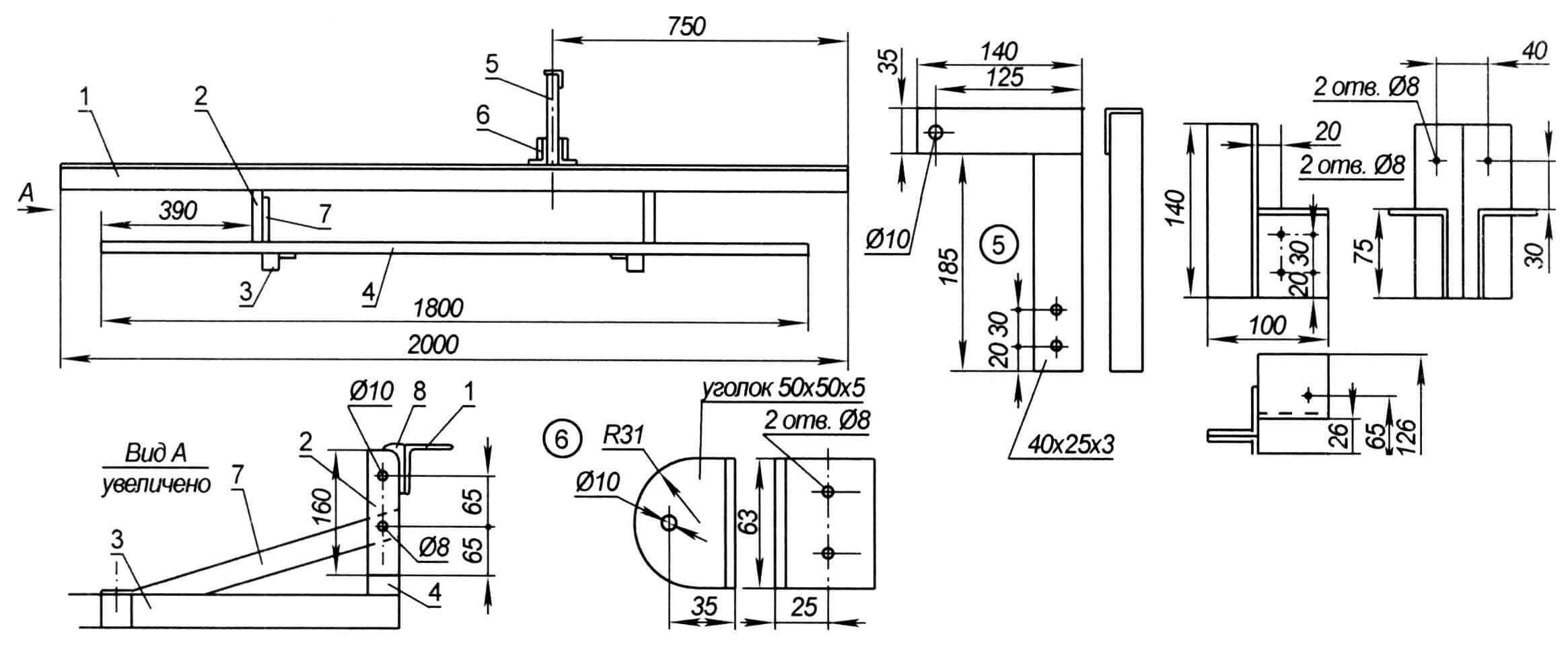 Грабли: 1 - иглодержатель (уголок 63x63x5 мм); 2, 4 - основание (труба 40x25x3 мм); 3 - рама тележки; 5 - рычаг иглодержателя; 6 - кронштейн рычага; 7 - подкос; 8 - кронштейн иглодержателя