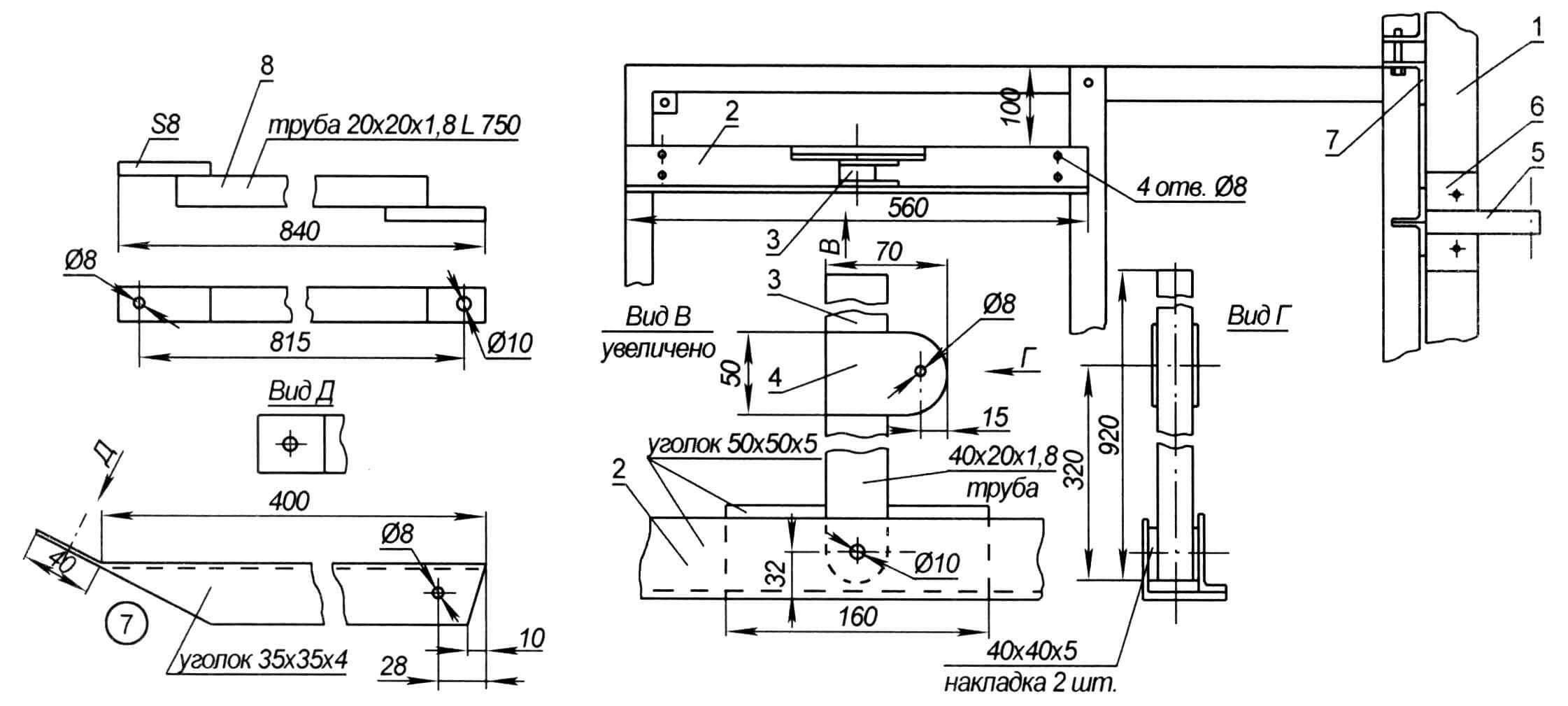 Привод граблей: 1 - иглодержатель; 2 - кронштейн рычага; 3 - рычаг подъема граблей; 4 - узел крепления тяги; 5 - рычаг иглодержателя; 6 - кронштейн рычага; 7 - кронштейн иглодержателя; 8 - тяга привода иглодержателя