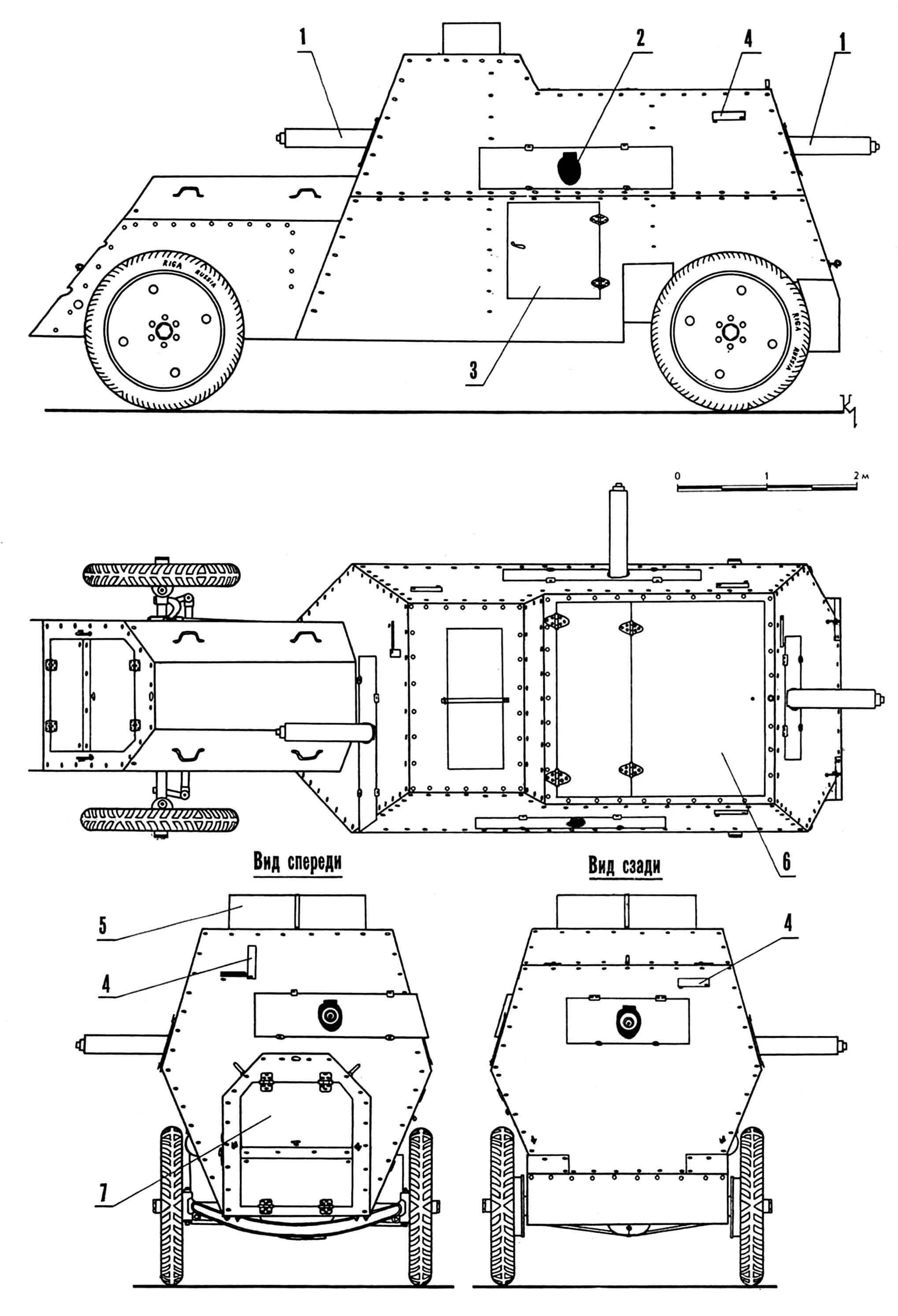 Бронеавтомобиль «Руссо-Балт»: 1 — пулемет Максима, 2 — амбразура для пулемета, 3 — дверь для посадки экипажа, 4 — заслонка смотровой щели, 5 — ящик для амуниции, 6 — откидная крыша, 7 — броневая крышка радиатора.