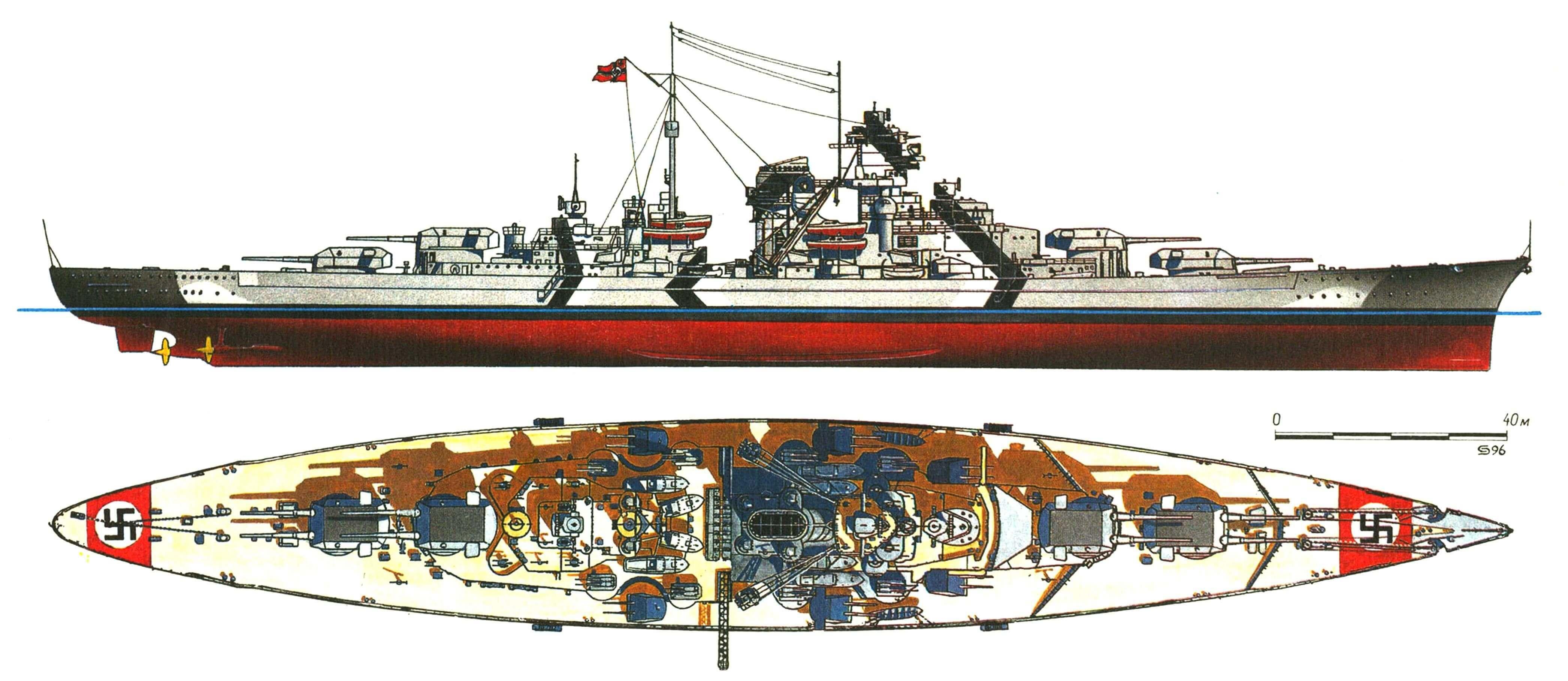 231. Линкор «БИСМАРК», Германия, 1940 г. Заложен в 1936 г., спущен на воду в 1939 г. Водоизмещение стандартное 41 700 т, нормальное 45 950 т, полное 50 300 т. Длина наибольшая 251 м, ширина 36 м, осадка 9,9 м. Мощность паротурбинной установки 150 000 л.с., скорость 30 уз. Броня: пояс 320—170 мм, верхний пояс 145—120 мм, палубы 50 + 80 мм, башни до 360 мм, башни среднего калибра до 100 мм, рубка до 350 мм. Вооружение: восемь 380-мм и двенадцать 150-мм орудий, шестнадцать 105-мм зениток, шестнадцать 37-мм и двенадцать 20-мм автоматов, 8 торпедных аппаратов (установлены в 1942 г. только на «Тирпице»), 6 гидросамолетов. Всего построено 2 единицы: «Бисмарк» и «Тирпиц» (1941 г.). Последний имел полное водоизмещение 52 600 т.