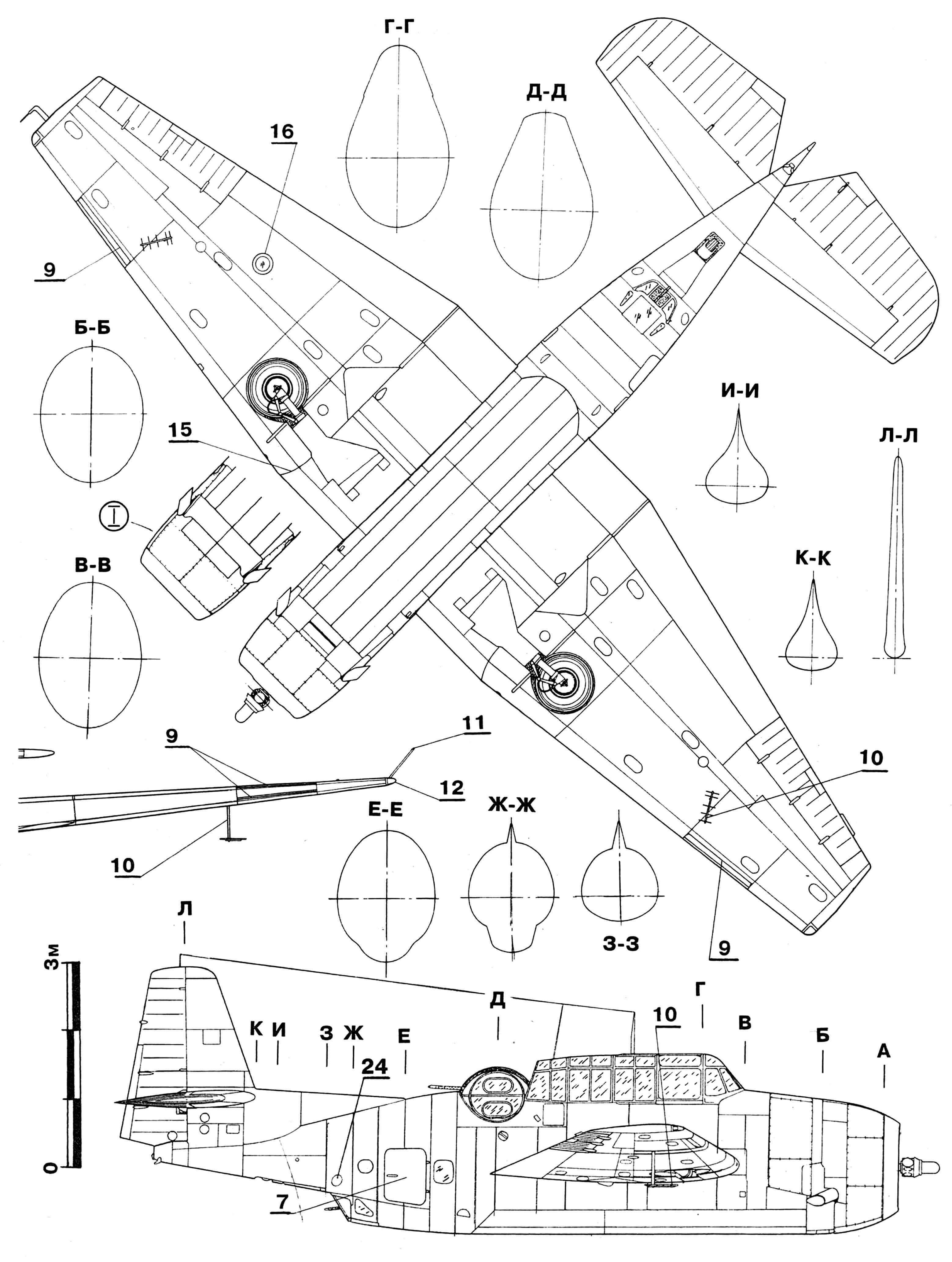 GRUMMAN TBF/TBM AVENGER: 1 — створки системы охлаждения двигателя, 2 — сдвижная (назад) секция фонаря, 3 — белый навигационный огонь, 4 — посадочный гак в убранном положении, 5 — створки отсека вооружения, 6 — створки выхода воздуха из маслорадиатора, 7 — дверь нижнего стрелка, 8 — зеленый навигационный огонь, 9 — фиксированный щелевой предкрылок, 10 — антенна «Яги» противолодочной РЛС, 11 — трубка Пито (ПВД), 12 — красный навигационный огонь, 13 — строевой огонь, 14 — заправочная горловина крыльевых топливных баков, 15 — линия складывания крыла, 16 — посадочная фара, 17 — откидывающаяся вверх секция фонаря, 18 — цельнолитое резиновое хвостовое колесо, 19 — обтекатель казенной части пулемета, 20 — люки для смены боекомплекта пулеметов, 21 — воздухозаборник карбюратора, 22 — пулеметы Colt-Browning калибра 12,7 мм, 23 — воздухозаборник маслорадиатора, 24 — отверстие патрубка выброса осветительных бомб.