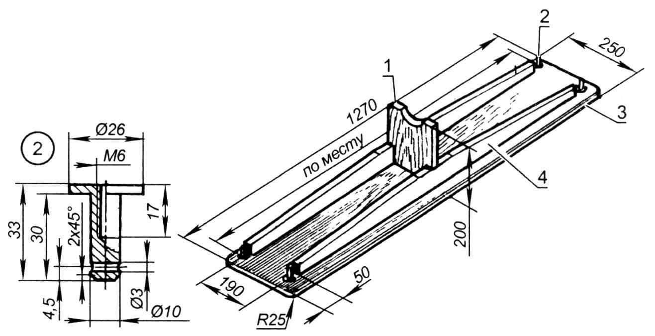Съемная банка (вид внизу): 1 - упор (сосна, доска 190x20 мм); 2 - палец крепления (4 шт.); 3 - сиденье (сосна, доска 250x18 мм); 4 - ребро жесткости (сосна, планка 100x10 мм, 2 шт.)