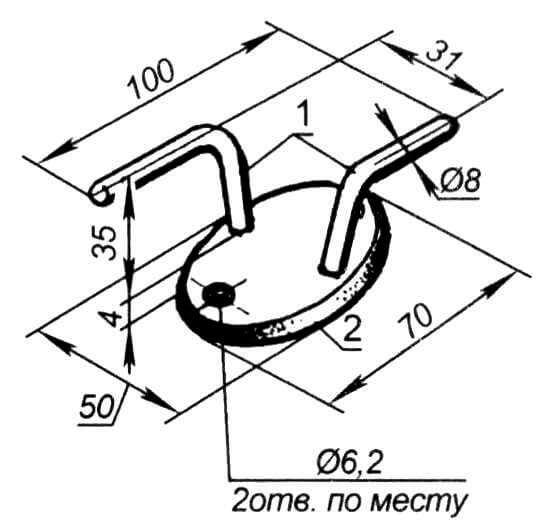 Якорно-швартовочная утка: 1 - лапки (сталь, пруток ø 8 мм); 2 - основание (сталь, лист s4 мм)