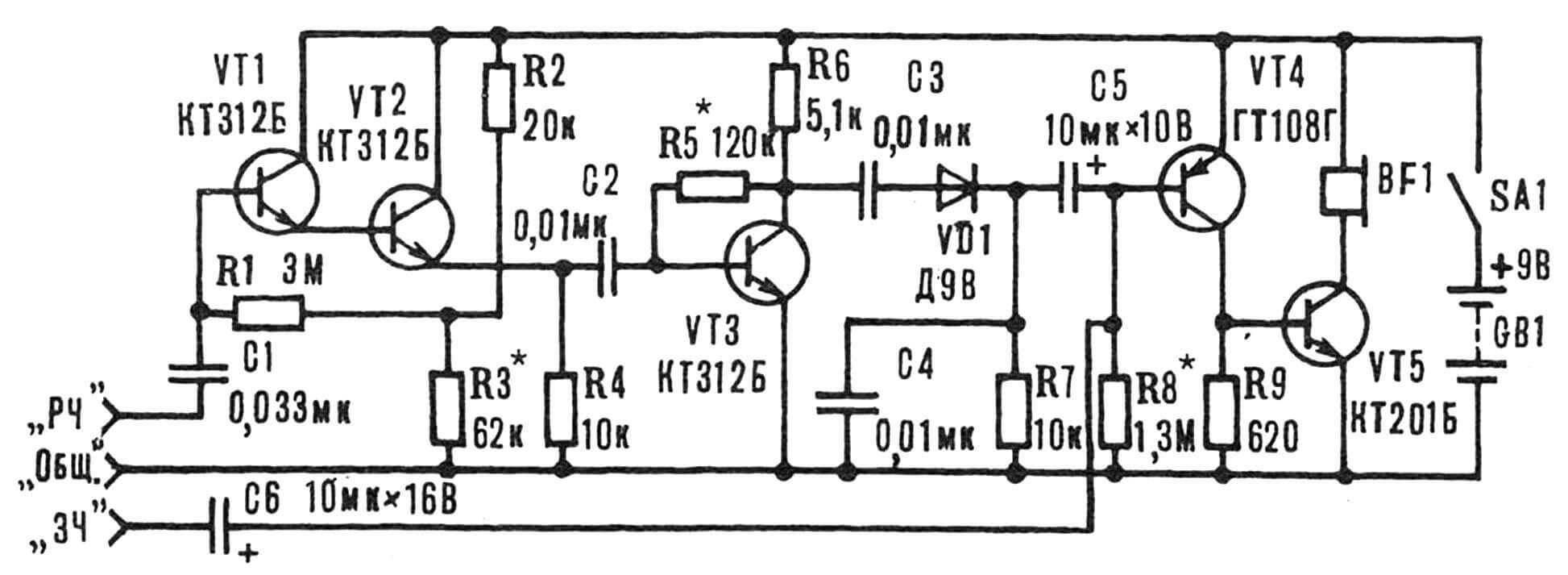 Рис. 1. Принципиальная электрическая схема радиопробника.