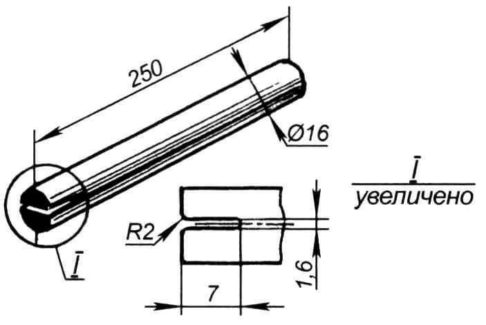 Специальный инструмент для формирования отбортовок у листовых деталей корпуса моторной лодки