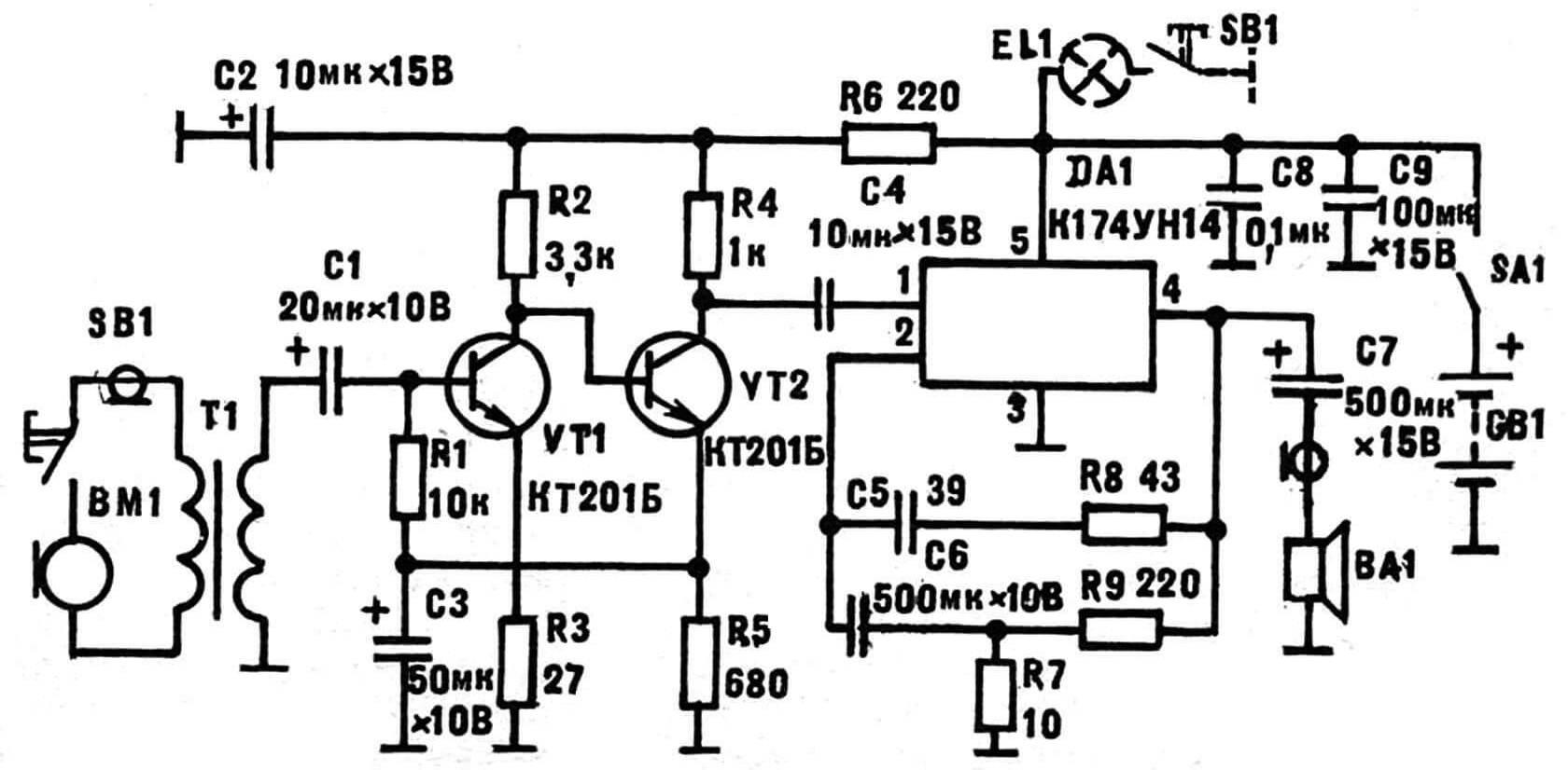 Рис. 3. Принципиальная электрическая схема самодельного радиомегафона.