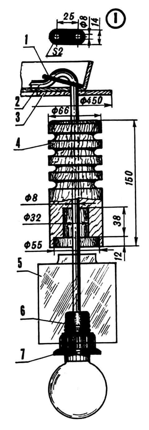 Светильник люстры в сборе: 1 — фиксатор провода, 2 — провод, 3 — потолочный круг-подвеска (фанера толщиной 12 мм), 4 — декоративный «стакан» (деревянная бобышка), 5 — плафон, 6 — патрон, 7 — винтовое кольцо патрона.