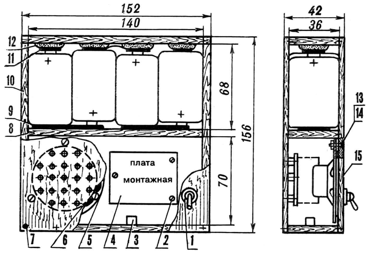 Компоновка электронного блока (соединительные провода условно не показаны): 1— тумблер включения электропитания, 2 — шуруп крепления печатной платы (3 шт.), 3 — микрогнездо для подключения к дополнительному усилителю), 4 — плата печатная (элементы монтажа условно не показаны), 5 — кольцо фиксации динамической головки (из 1-мм стеклотекстолита, внешний диаметр 68 мм, внутренний диаметр 40 мм), 6 — динамическая головка, 7 — шуруп крепления крышек корпуса (16 шт.), 8 — корпус (клееная конструкция из 3-мм фанеры), 9 — ламель контактная большая (0,3-мм латунь, 2 шт.), 10 — элемент гальванический 373 (4 шт.), 11 — ламель контактная малая (0,3-мм латунь, 4 шт.), 12 — прокладка упругая (из пористой резины, 4 шт.), 13 — болт М 2,5 (3 шт.), 14 — гайка М 2,5 (3 шт.), 15 — крышка корпуса (из 3-мм фанеры, 2 шт.).