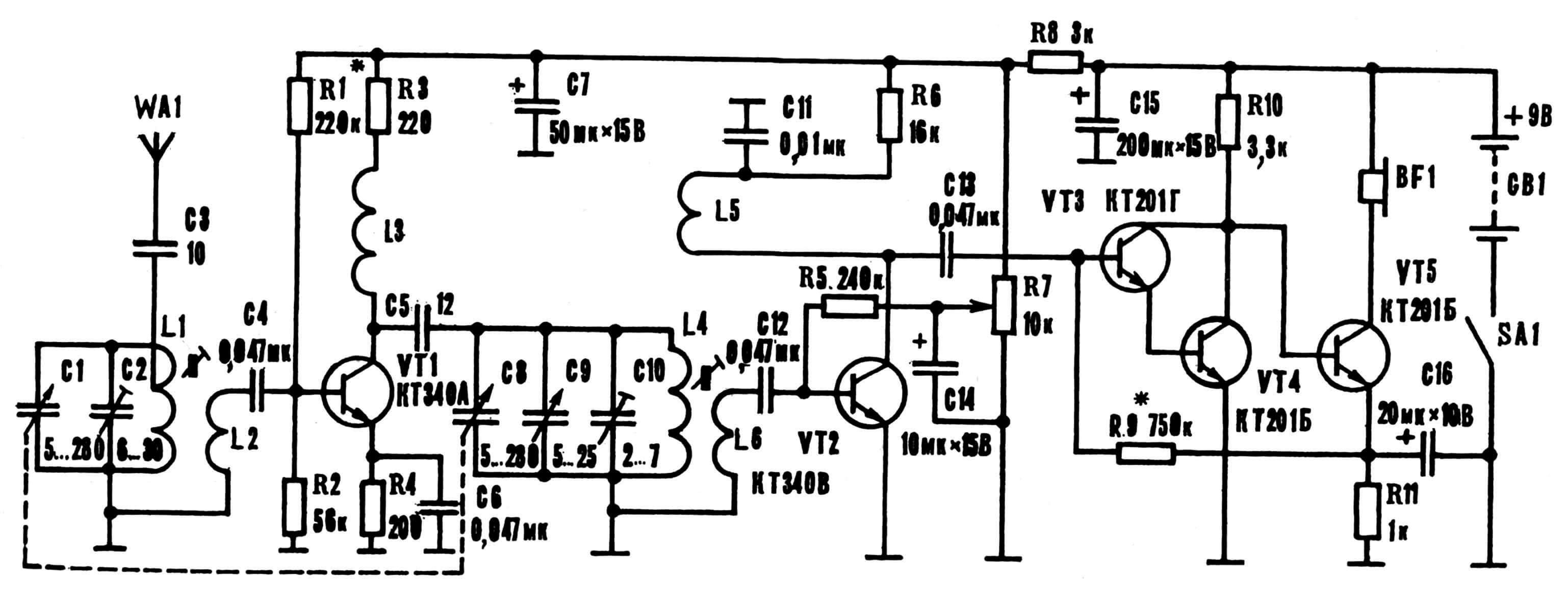 Рис. 2. Принципиальная электрическая схема самодельного коротковолнового приемника-регенератора.