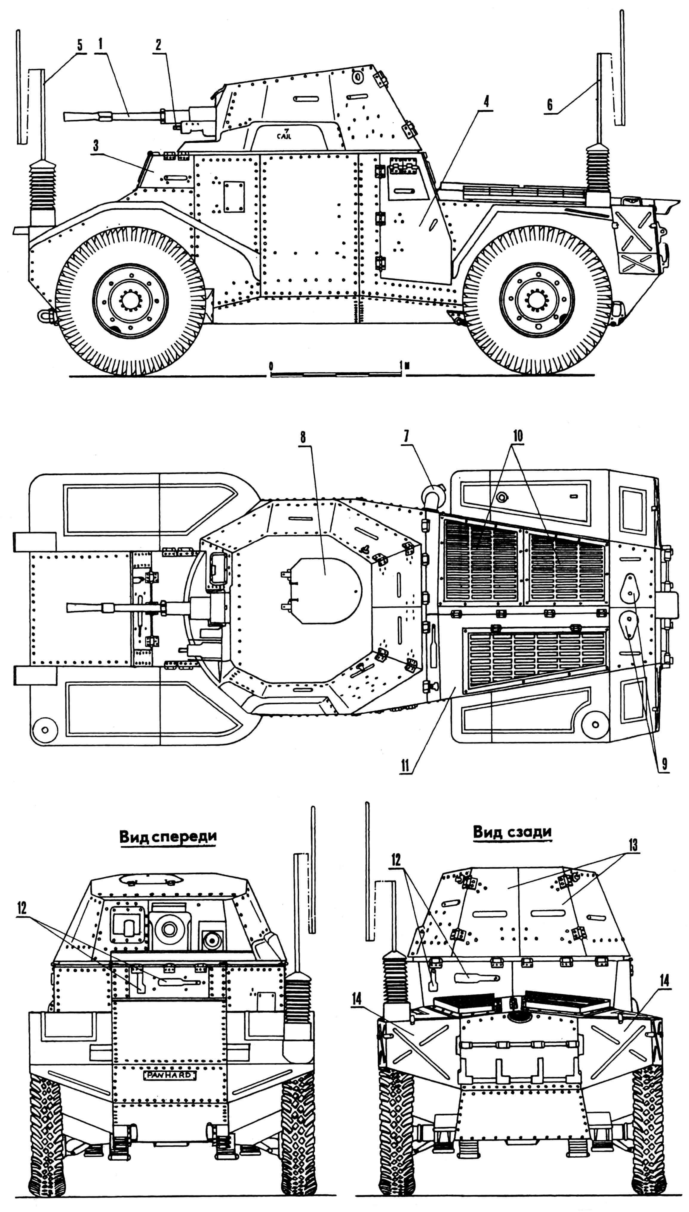 Бронеавтомобиль АМД-35: 1 — пушка калибра 25 мм, 2 — пулемет калибра 7,5 мм, 3 — крышка люка механика-водителя, 4 — дверь кормового поста управления, 5,6 — антенны, 7 — глушитель, 8 — крышка башенного люка, 9 — крышки заливных горловин топливных баков, 10 — жалюзи воздухопритоков к двигателю, 11 — крышка моторного люка, 12 — заслонки смотровых щелей, 13 — дверцы башенного посадочного люка, 14 — ящики для ЗИП и снаряжения.