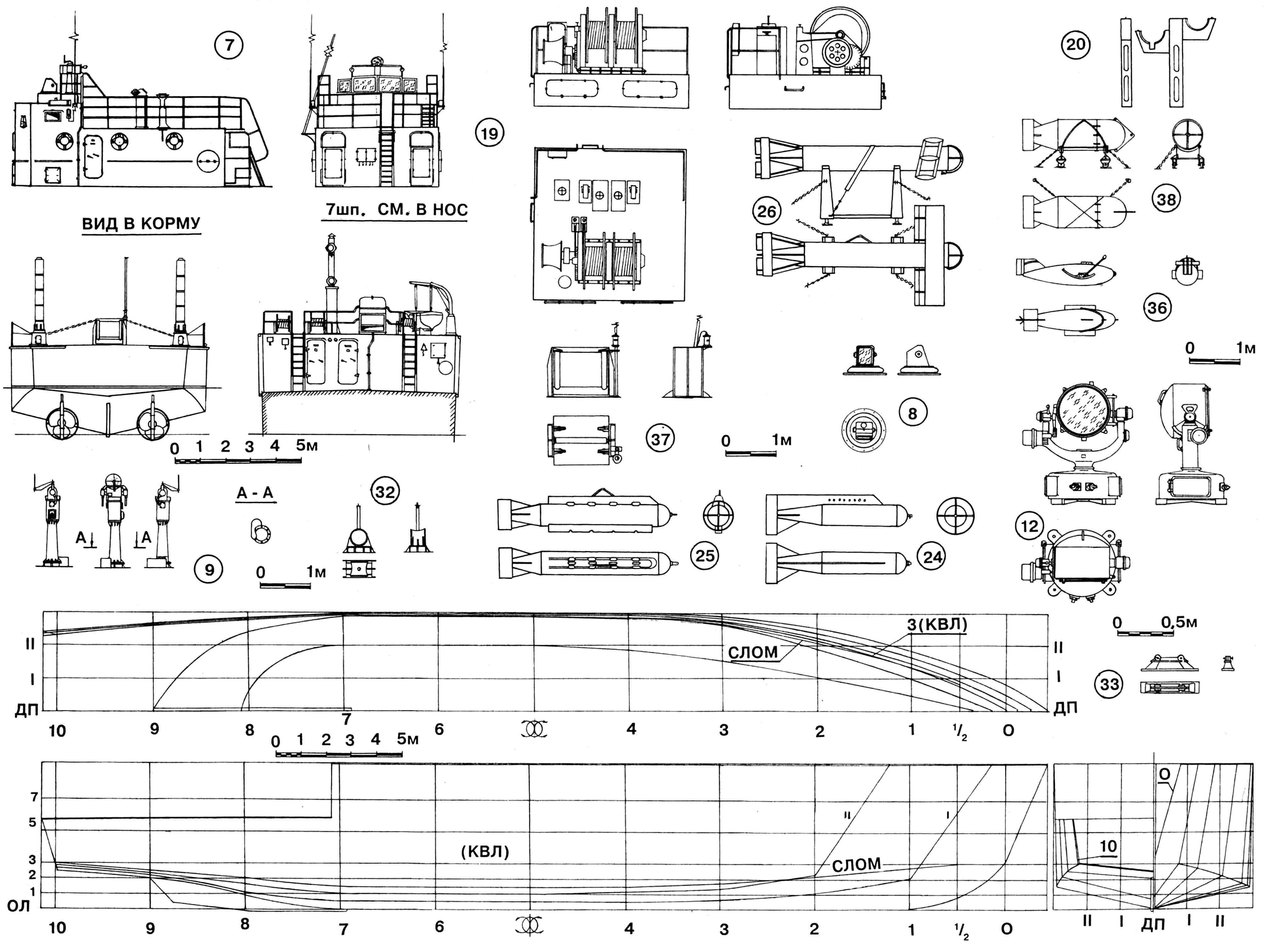 Базовый тральщик проекта 257Д: 1 — привальный брус, 2 — якорь Холла, 3 — якорный сигнально-отличительный огонь (СОО), синий, 4 — штаговый СОО, белый, 5 — шпиль якорно-швартовый, 6 — артустановка АК-230, 7 — надстройка, 8 — оптический визир, 9 — визирная колонка, 10 — станция РЭБ, 11 — топовый СОО, белый, 12 — прожектор, 13 — тральные СОО, зеленые, 14 — СОО «Маневр с указания», белый, 15 — щелевая антенна навигационной РЛС, 16 — рамка радиопеленгатора, 17 — шлюп-балки, 18 — воздухозаборник, 19 — тральная лебедка, 20 — ложемент, 21 — кран-балка гидравлическая КБГ1 -1, 22 — буксирный СОО, желтый, 23 — нижний кильватерный СОО, белый, 24 — буй поддерживающий, 25 — искатель-уничтожитель, 26 — телевизионный искатель (показаны возможные варианты крепления в стапеле), 27 — контейнеры спасательных плотов, 28 — вентиляционные оголовки, 29 — вьюшка, 30 — крышка люка, 31 — винтовой фрикционный стопор, 32 — носовой клюз, 33 — киповая планка, 34 — кнехты, 35 — шлюпка ЯЛ-6, 36 — буи ведущие, 37 — тральный клюз, 38 — трал акустический, 39 — бортовые СОО (прав. — зеленый, лев. — красный), 40 — СОО «Ограничен в возможности маневрировать», белый, два красных, 41 — клотиковый СОО, красный, 42 — клотиковые СОО, белые, 43 — СОО «Не могу управляться», два красных.