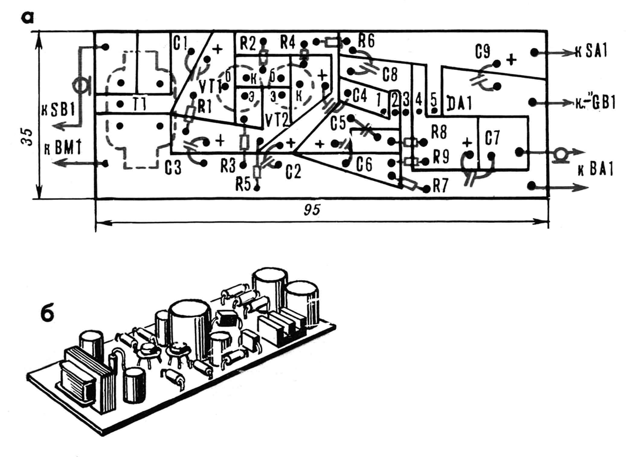Рис. 4. Печатная плата (а) и особенности выполнения на ней монтажа (б) усилителя (микросхема устанавливается вместе с радиатором).