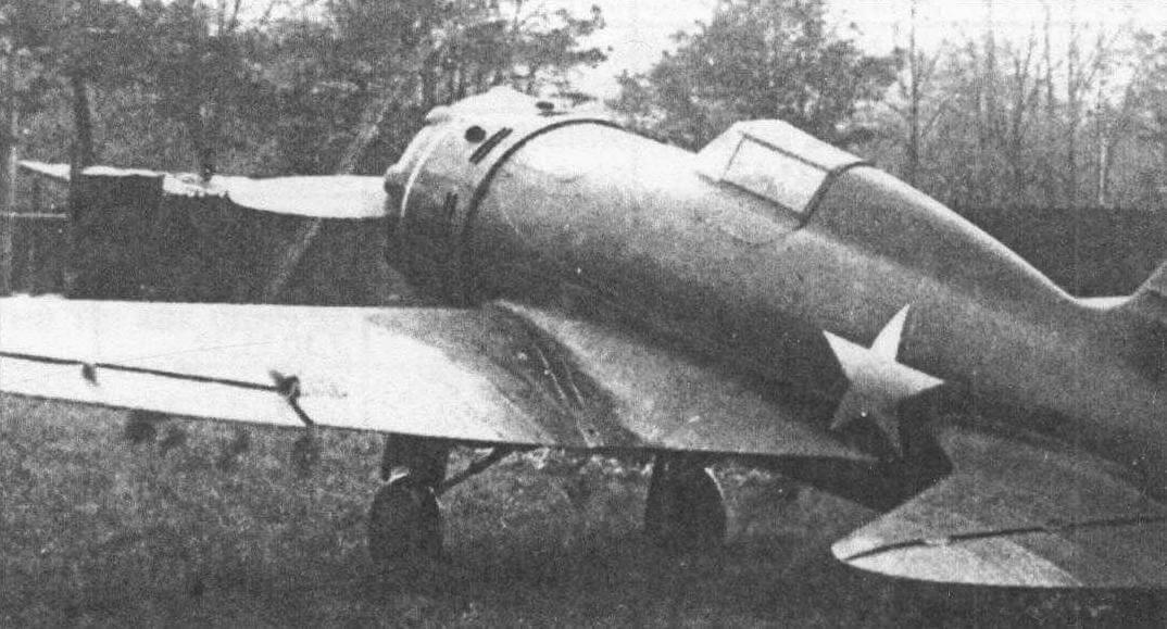 Учебно-тренировочный истребитель УТИ-5 (НВ-2бис)