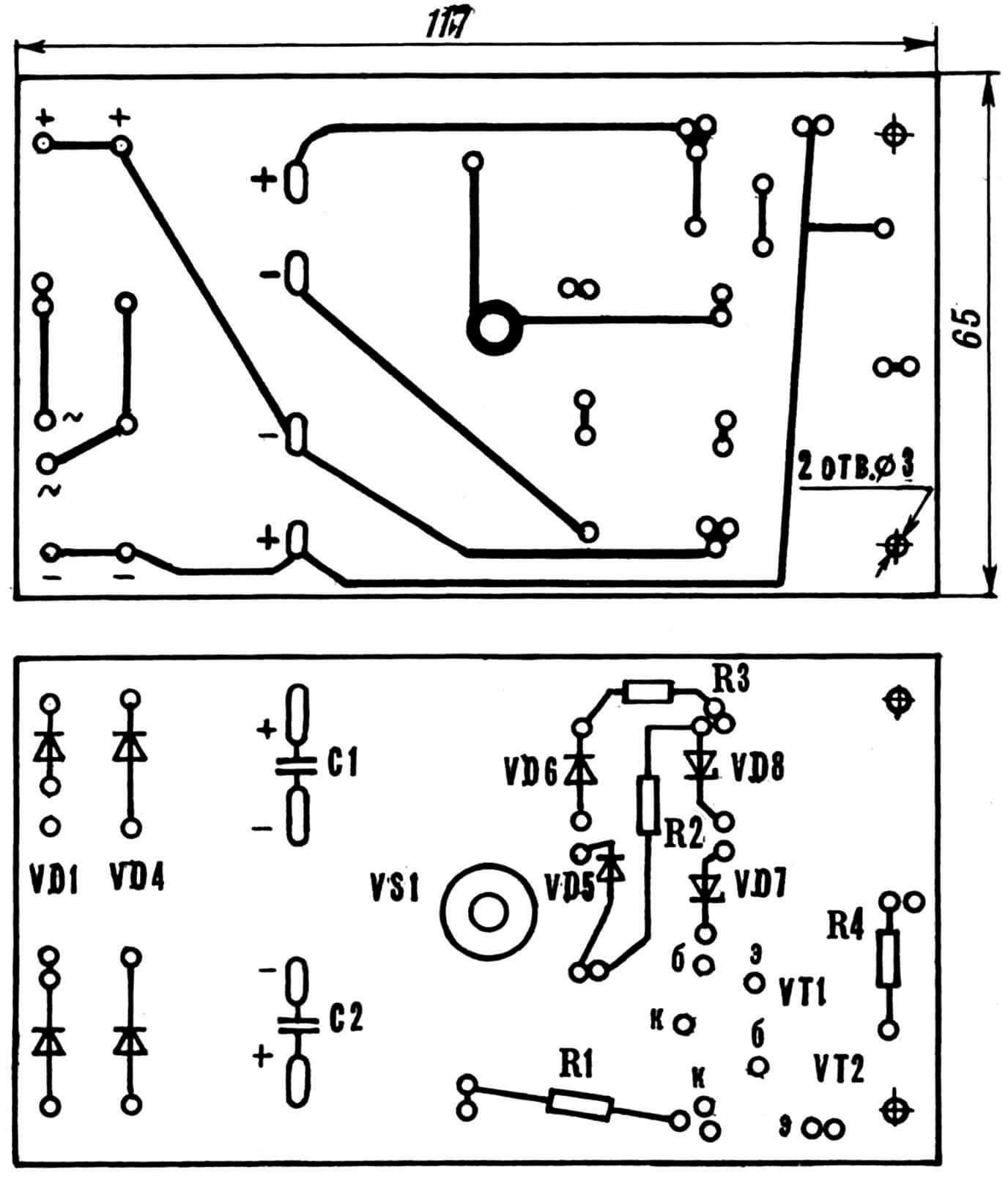Рис. 5. Печатная плата стабилизатора со схемой расположения элементов.