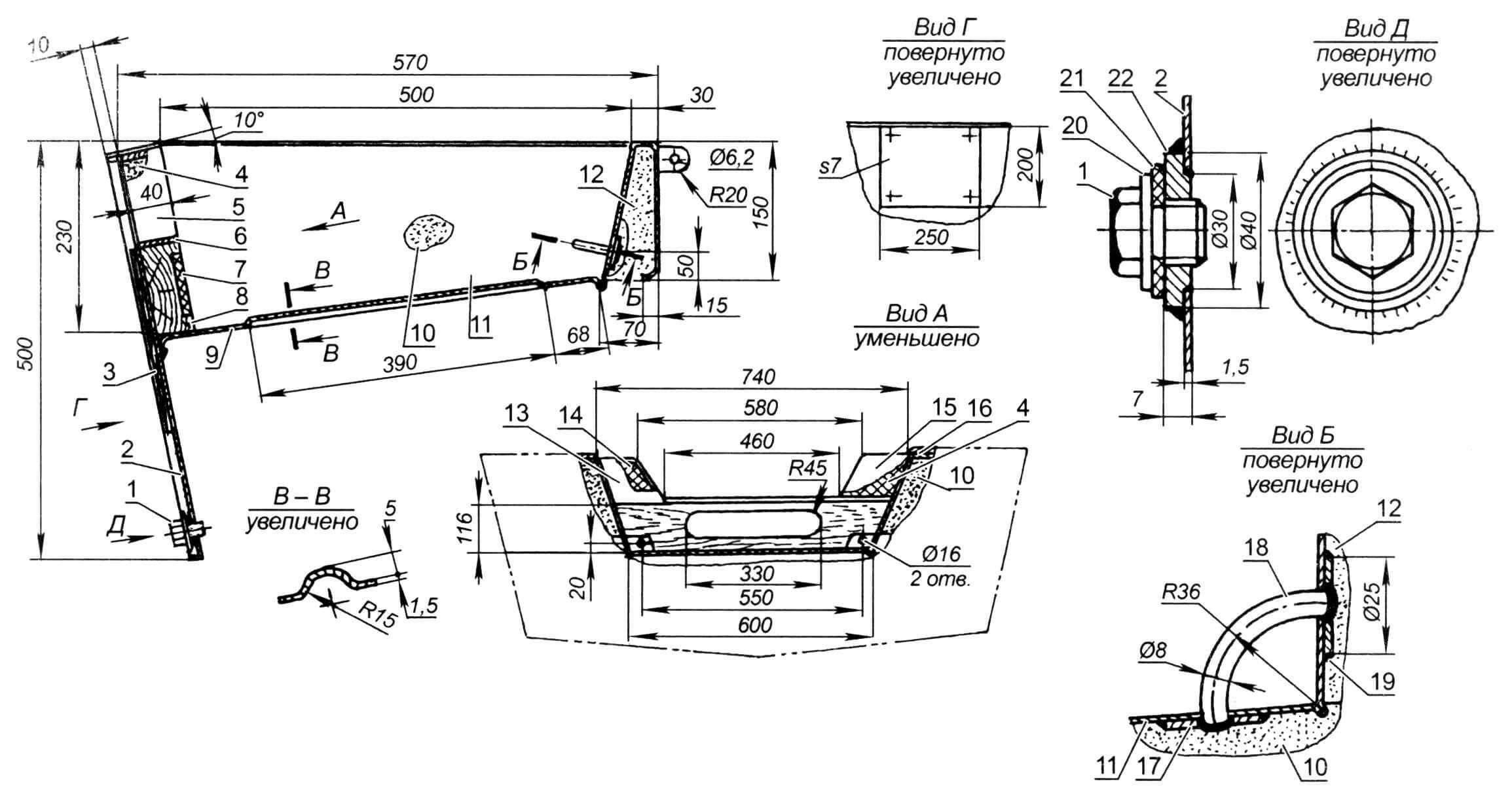 Конструкция ахтерпика: 1 - резьбовая пробка М16х1,5 (Д16Т); 2 - транец; 3 - накладка (бакелизированная фанера s7 мм); 4, 14 - транцевые блоки плавучести (пенопласт ПС-1); 5 - левый транцевый стрингер (сталь, полоса 40x4 мм); 6 - сквозной транцевый стрингер (сталь, полоса 40x4 мм); 7 - вкладыш (резинотканевый коврик s8 мм); 8 - транцевая доска (сосна, доска s40 мм); 9 - дно подмоторной ниши (сталь, лист s1,5 мм); 10 - левый кормовой блок плавучести (пенопласт ПХВ-1); 11 - левая боковина подмоторной ниши (сталь, лист s1,5 мм); 12 - срединный блок плавучести (пенопласт ПС-1); 13, 15 - зашивки транцевых блоков плавучести (сталь, лист s1,5 мм); 16-кормовая палуба (сталь, лист s1,5 мм); 17,19 - шайбы-подкладки (сталь, лист s2 мм); 18 - левая страховочная скоба (сталь, пруток ø 8 мм); 20 - шайба; 21 - уплотнительное кольцо (резина); 22 - приварная гайка М16х1,5 (сталь, лист s7 мм)