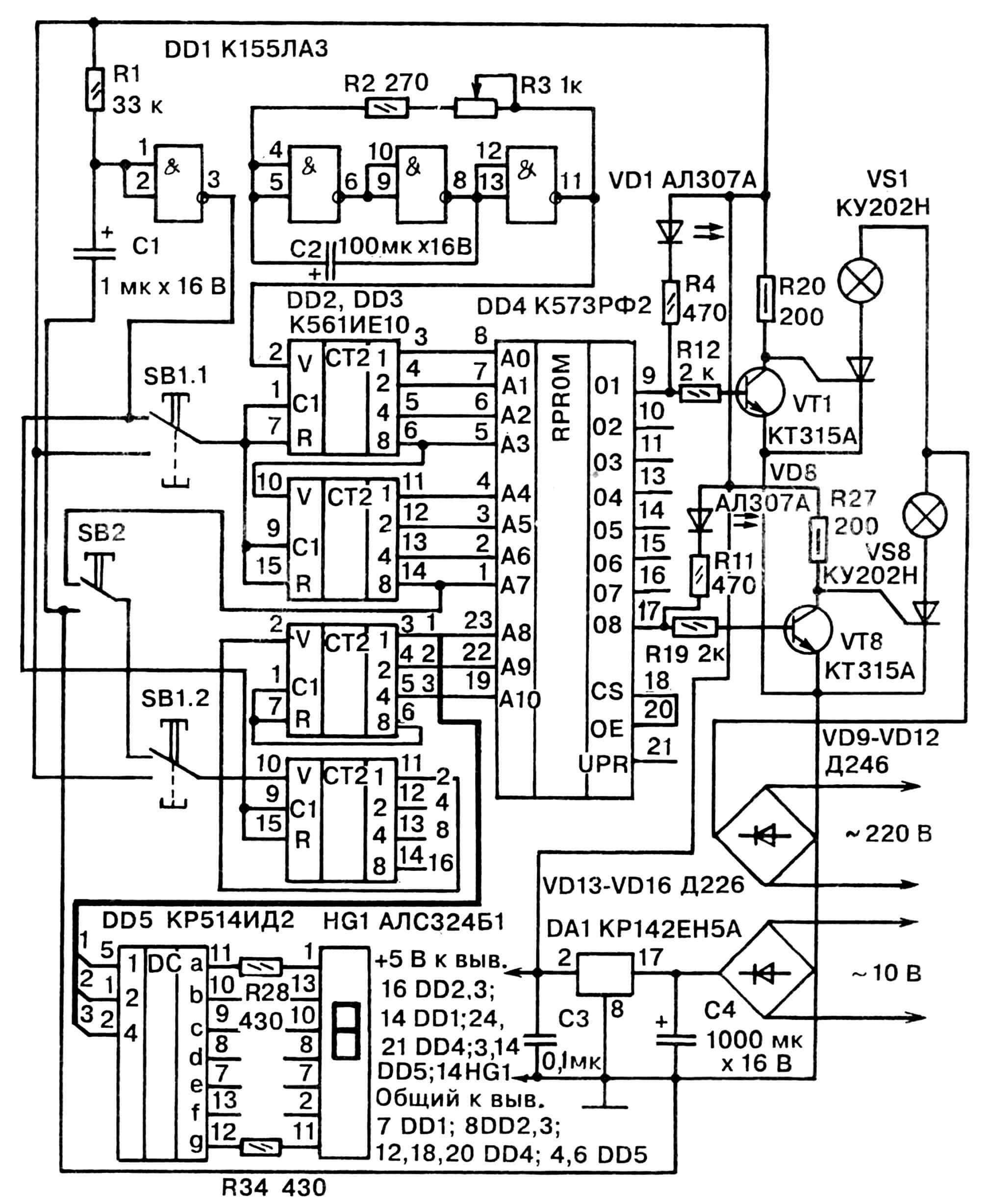 Принципиальная электрическая схема автомата световых эффектов.