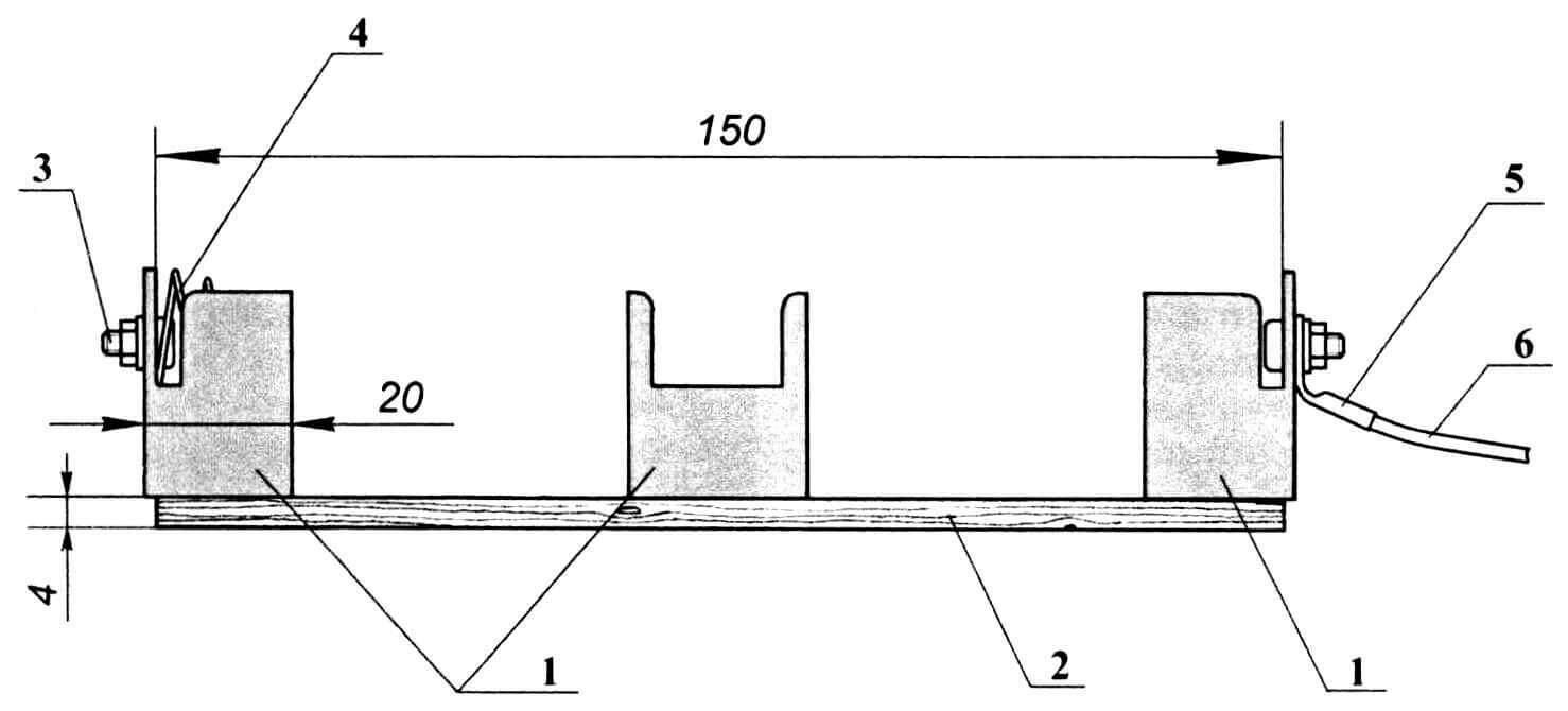 Батарейный отсек: 1 - части распиленного батарейного отсека; 2 - основание; 3 - винт М3; 4 - контактная пружина; 5 - лепесток; 6 - провод