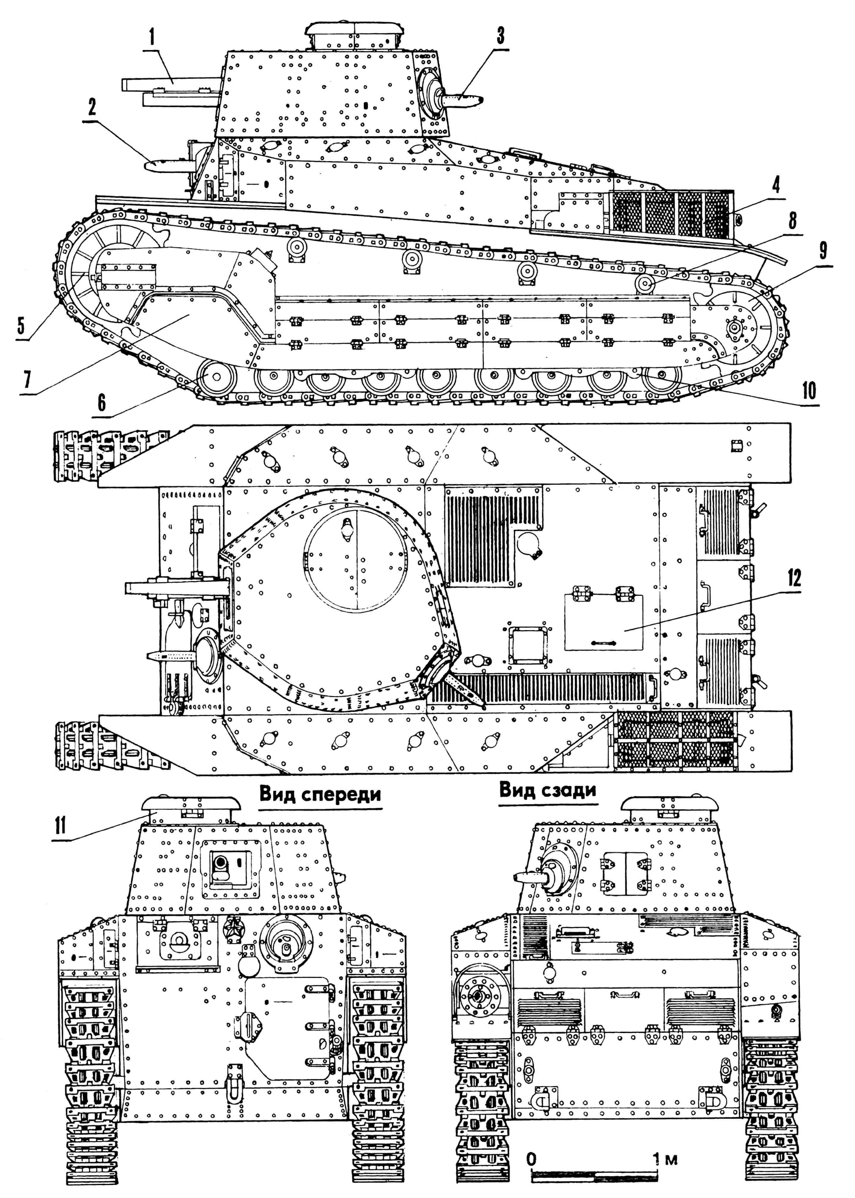 Средний танк «94»: 1 — 57-мм пушка, 2 — курсовой пулемет, 3 — башенный пулемет, 4 — защитная сетка глушителя, 5 — направляющее колесо с натяжным механизмом, 6 — передний опорный каток, 7 — броневая защита ходовой части, 8 — поддерживающий каток, 9 — ведущее колесо, 10 — тележка подвески, 11—командирская башенка, 12 — люк доступа к двигателю.