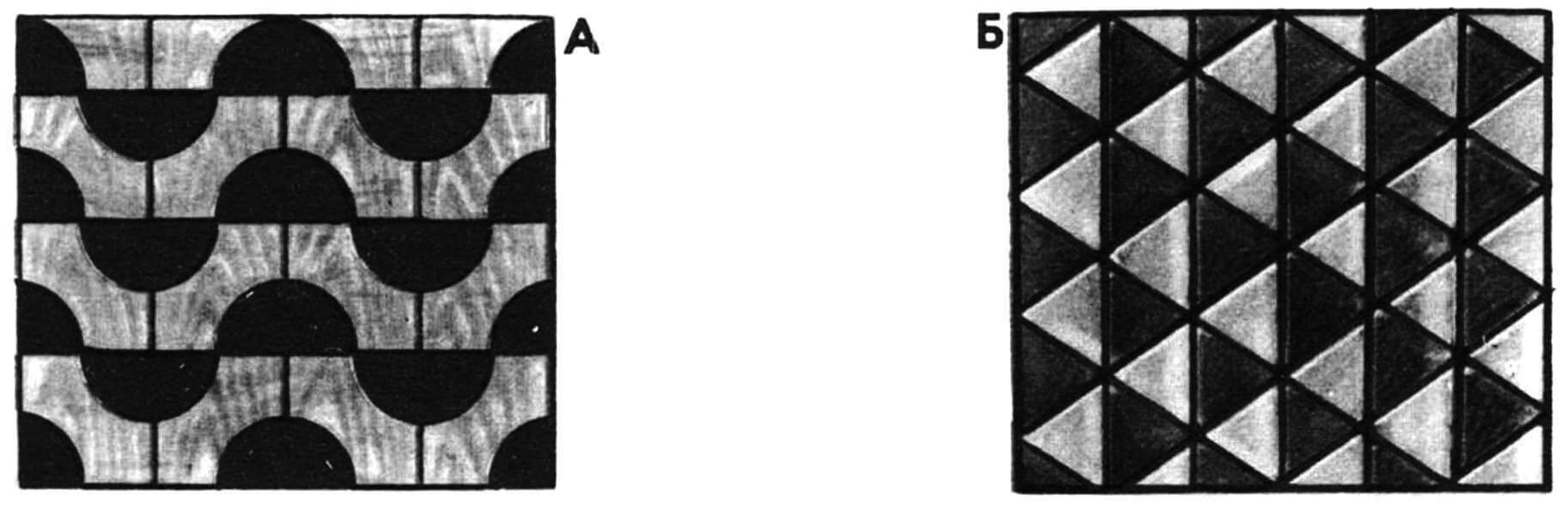 Облицовка стен из фанерных заготовок: А — деталь «стрелка» и получаемый с ее помощью узор «волна»; Б — эффект рельефных ромбов создают окрашенные морилкой и неокрашенные треугольники.