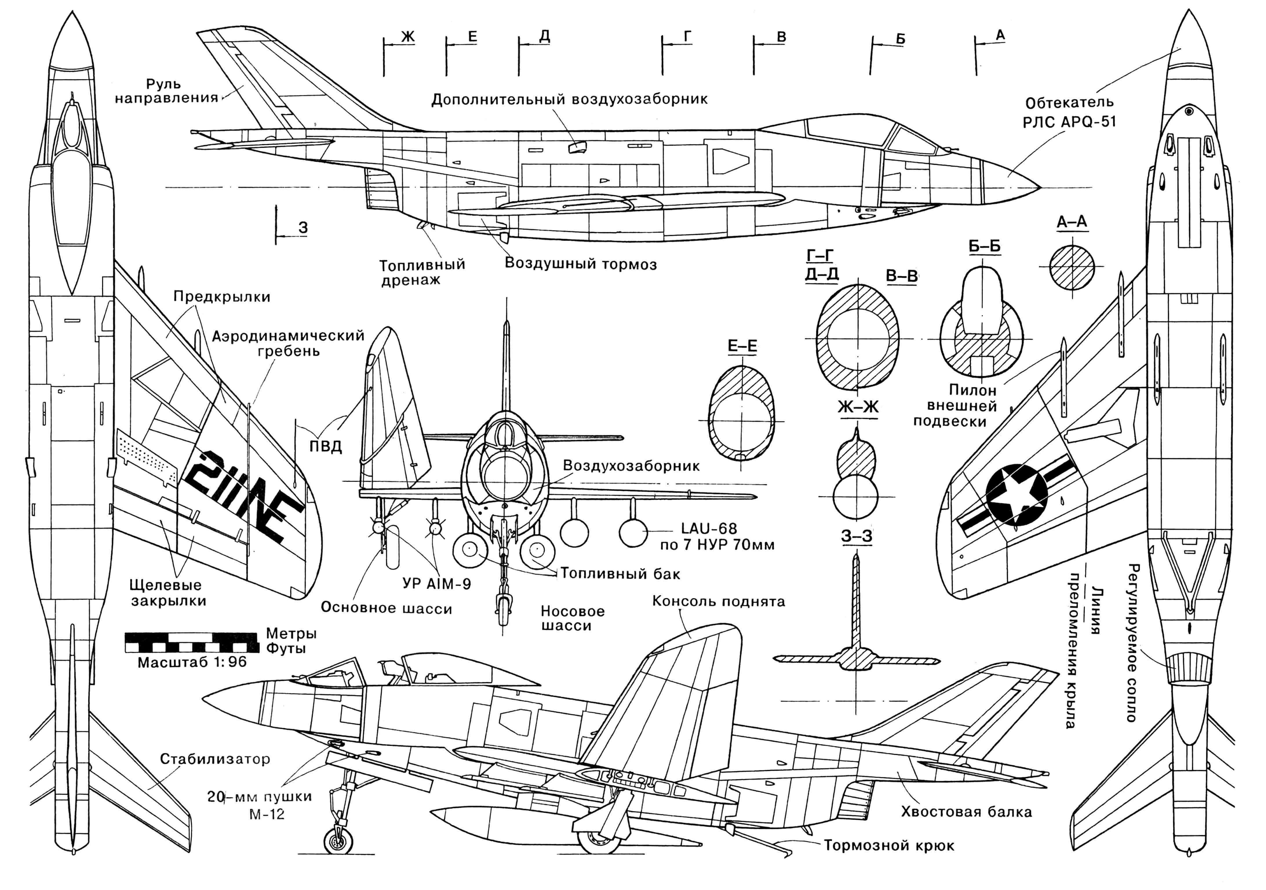 McDonnell F-3с «DEMON»
