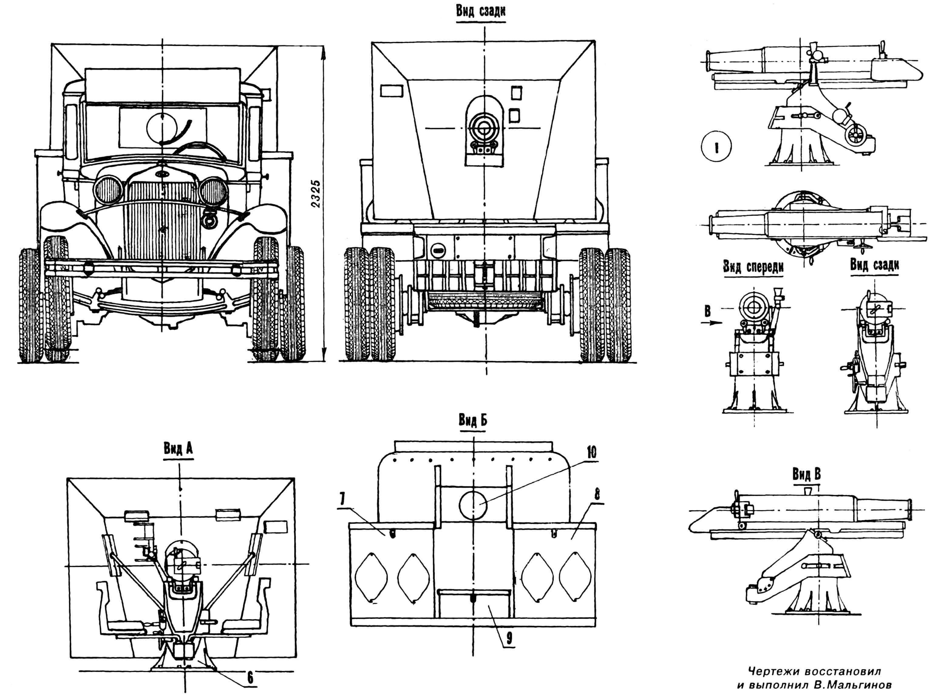 Самоходная установка СУ-12: 1 — пушка, 2 — щит, 3 — платформа, 4 — буксирное приспособление, 5 — отражатель, 6 — тумба, 7 — левый зарядный ящик, 8 — правый зарядный ящик, 9 — ящик ЗИП, 10 — окно с заслонкой.